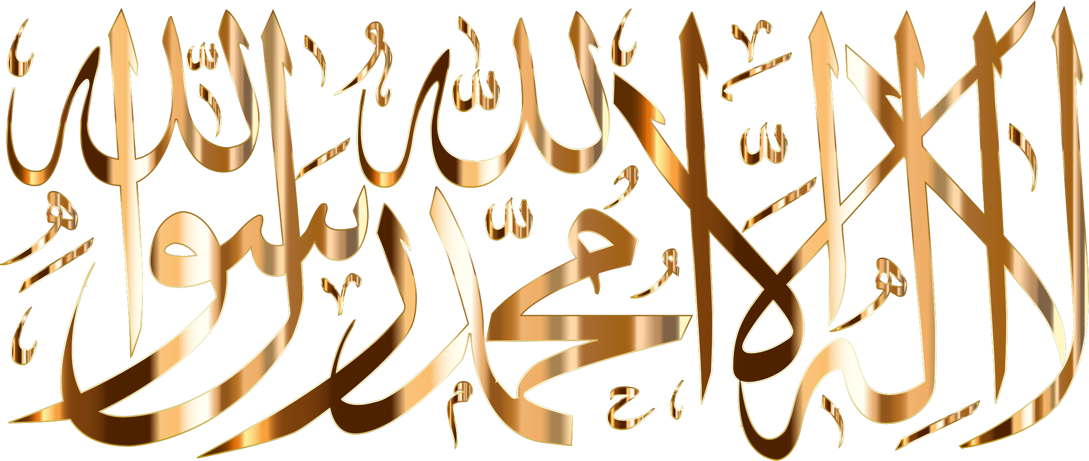Gold Shahada Calligraphy No Background by GDJ