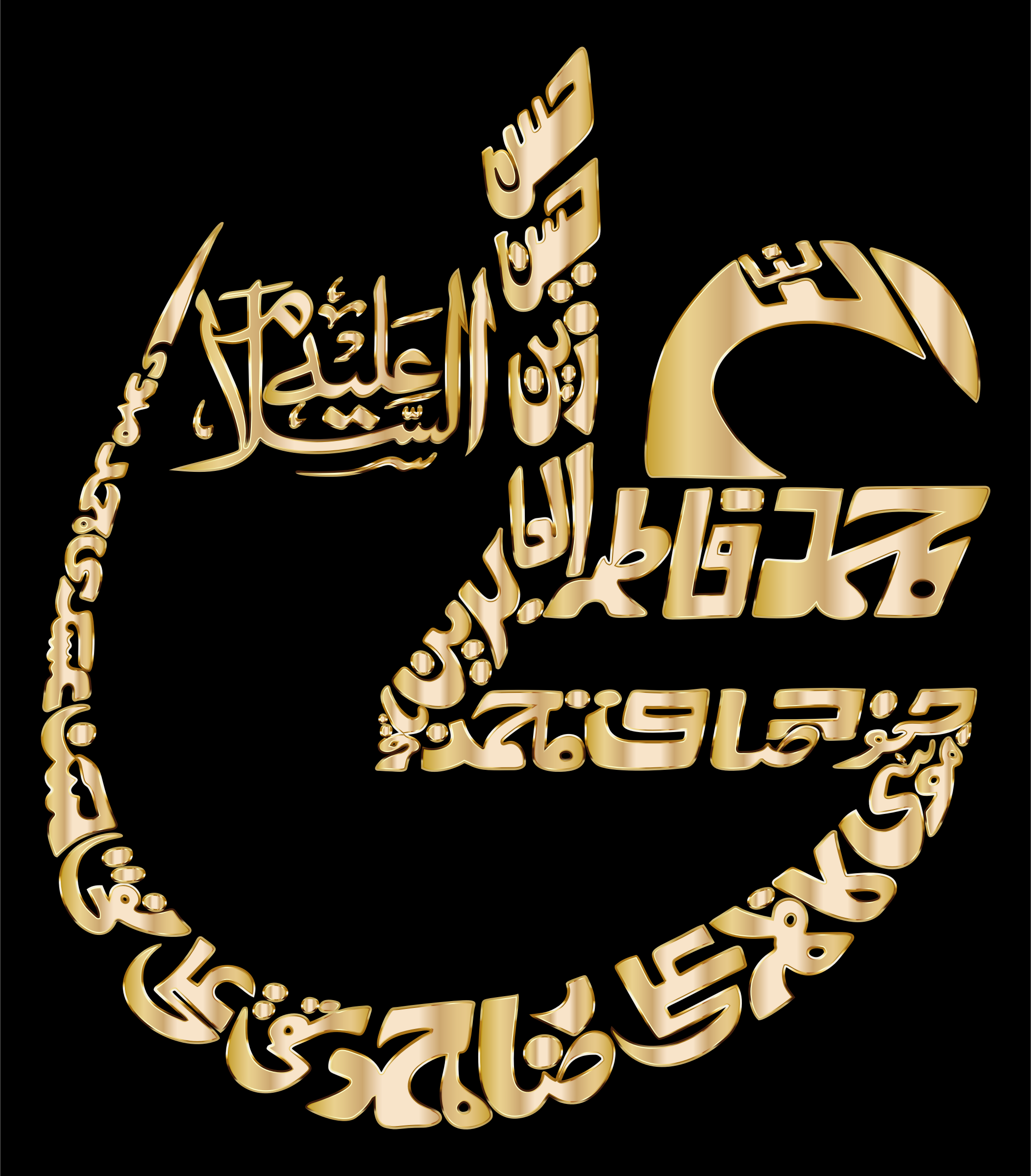 Gold Vintage Arabic Calligraphy by GDJ