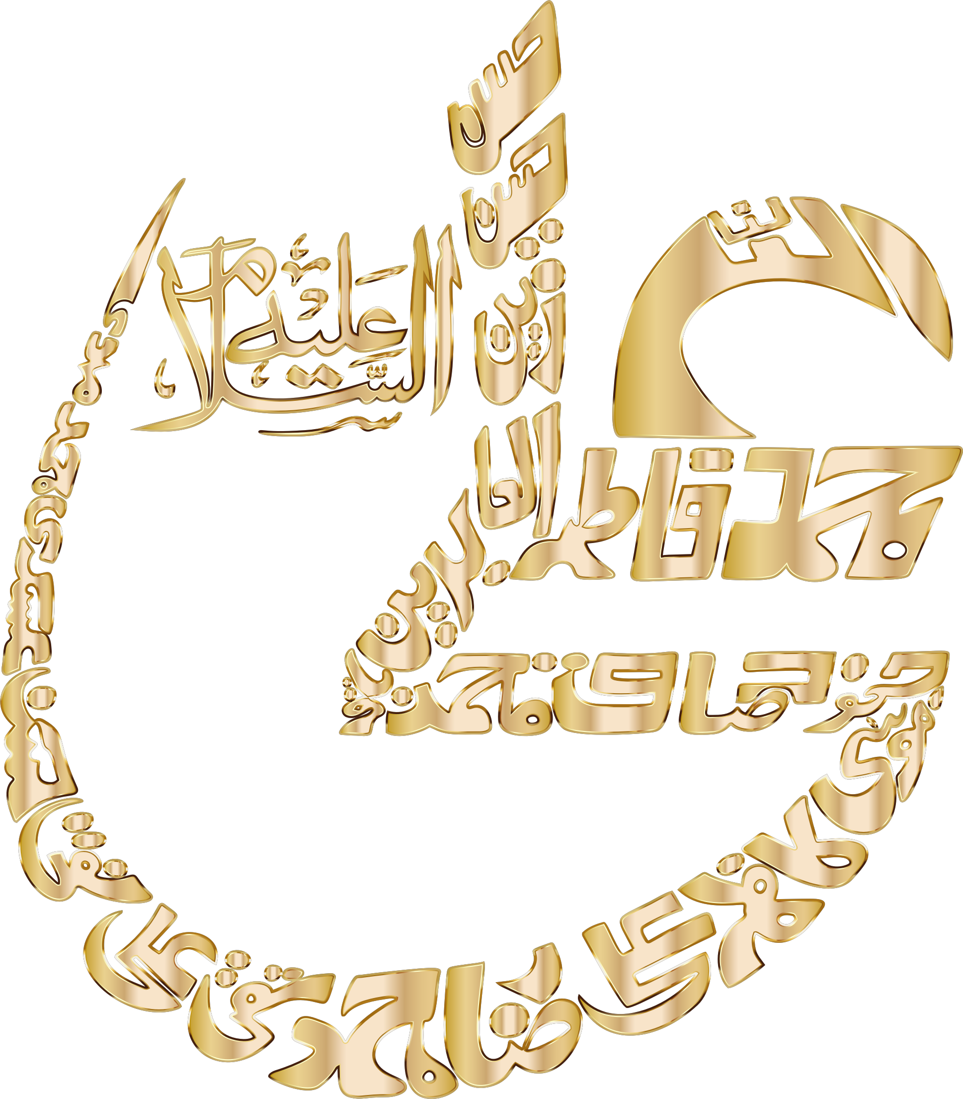 Gold Vintage Arabic Calligraphy No Background by GDJ