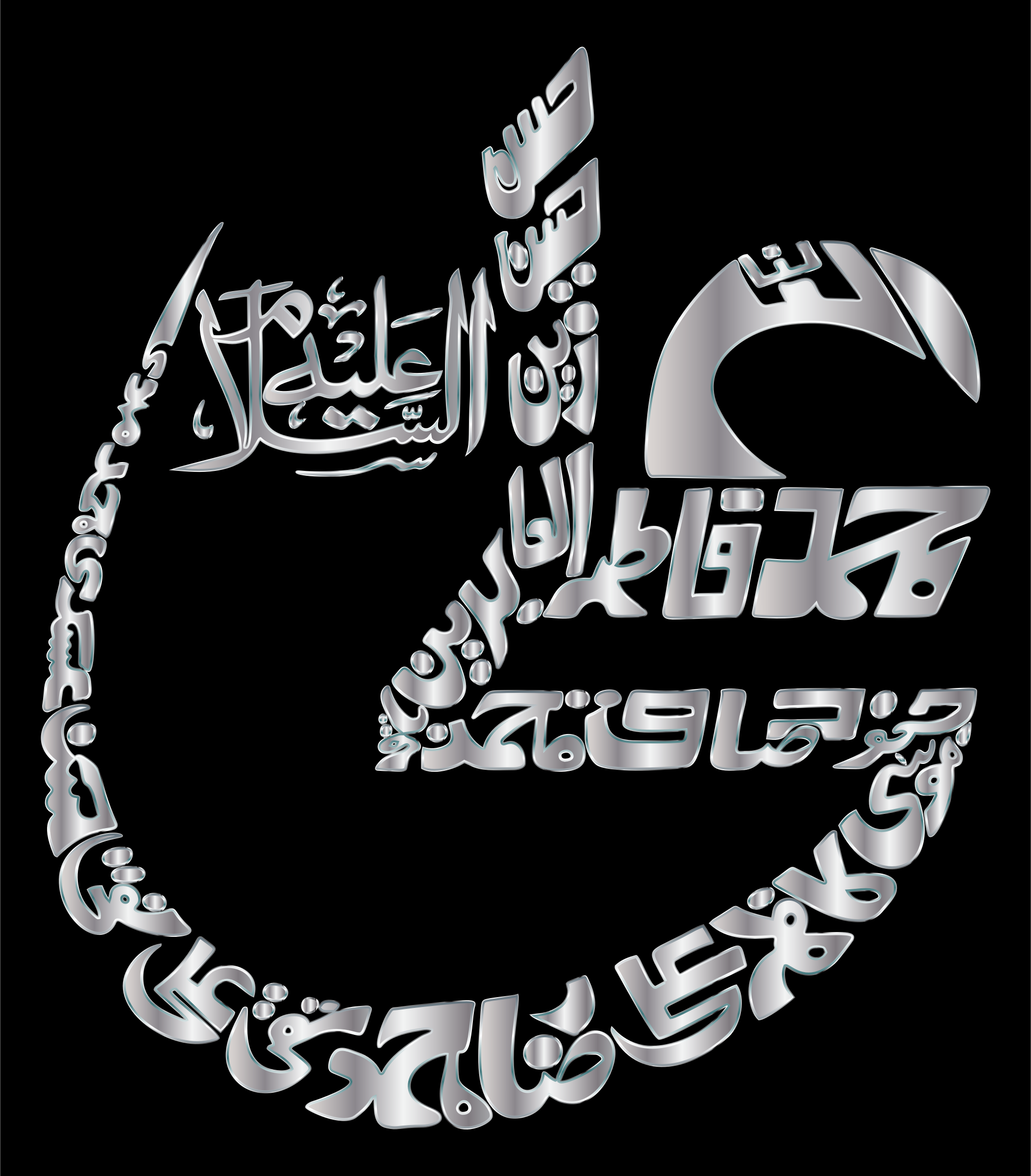 Silver Vintage Arabic Calligraphy by GDJ