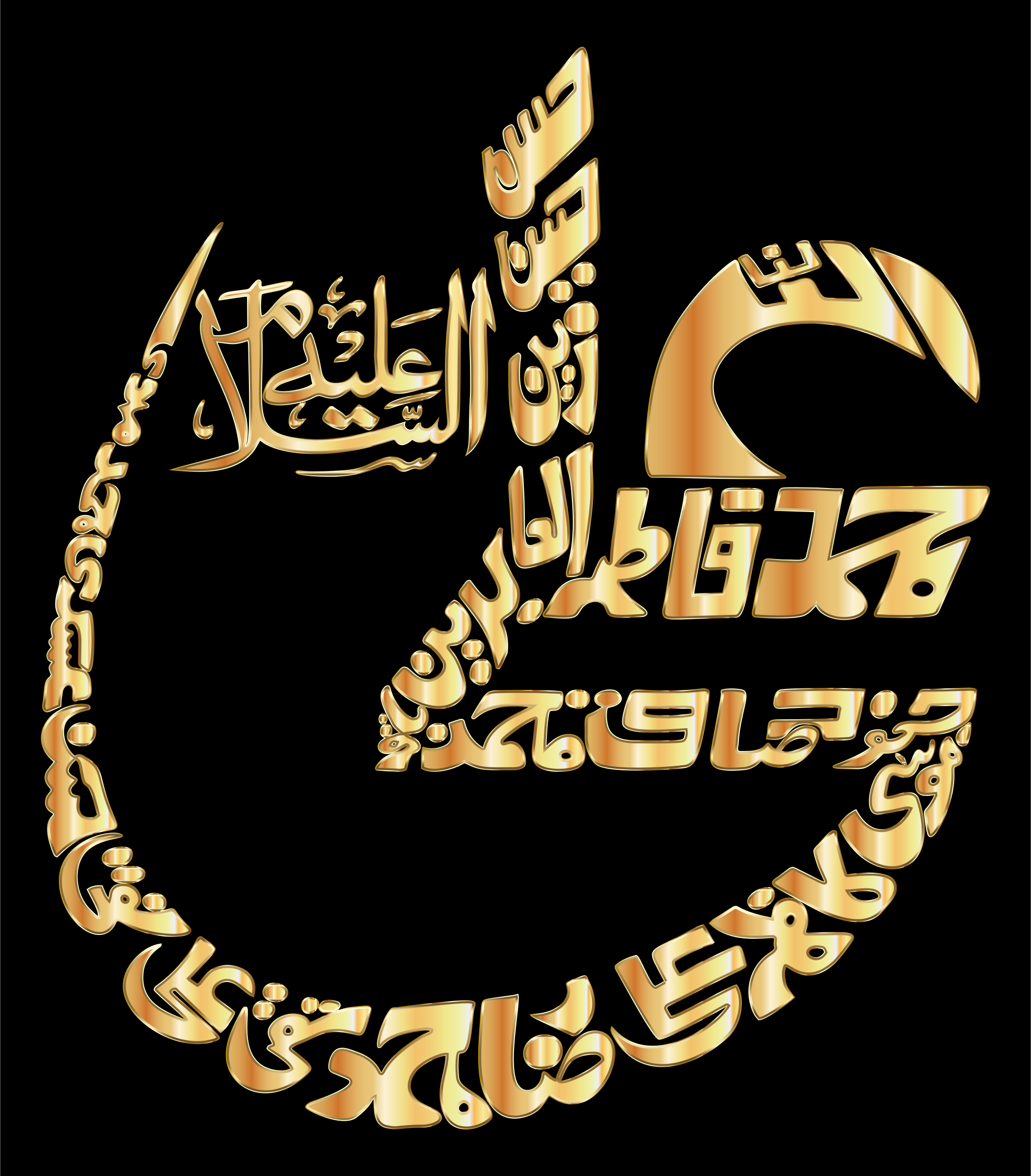Gold Vintage Arabic Calligraphy 2 by GDJ