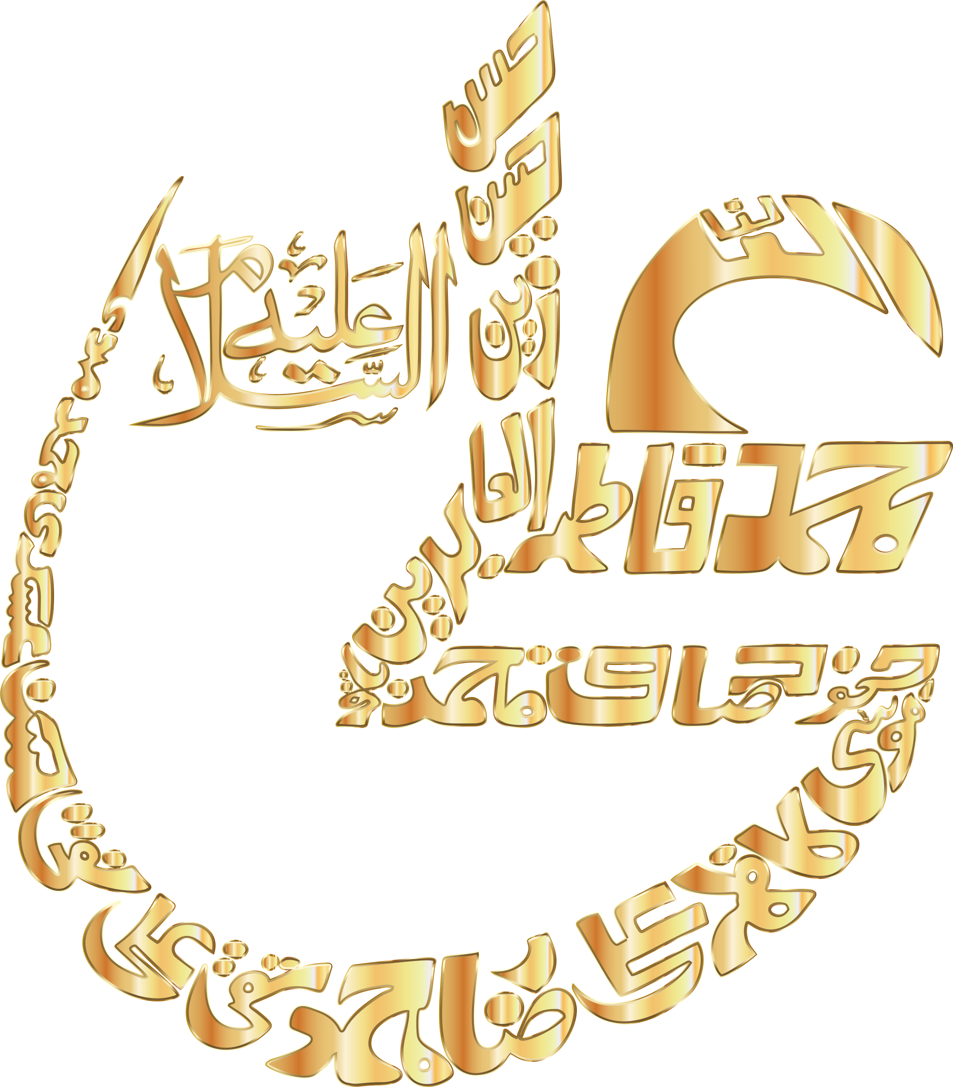 Gold Vintage Arabic Calligraphy 2 No Background by GDJ