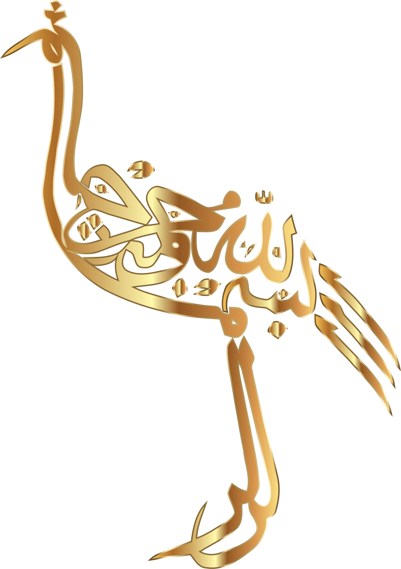 Gold Arabic Zoomorphic Calligraphy No Background by GDJ