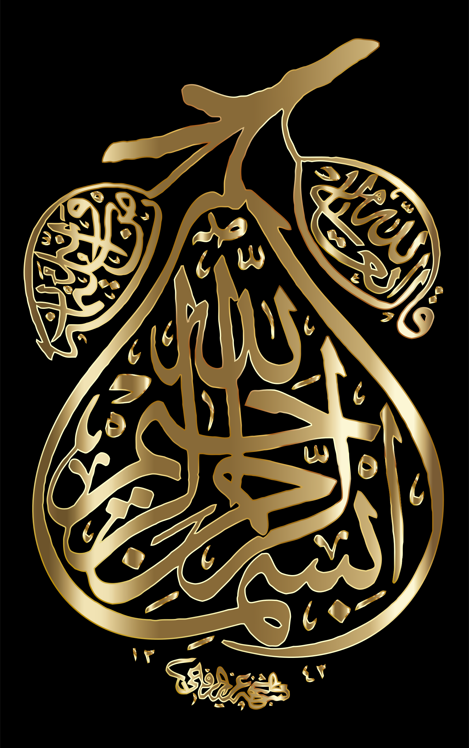 Gold Islamic Prayer Pear by GDJ