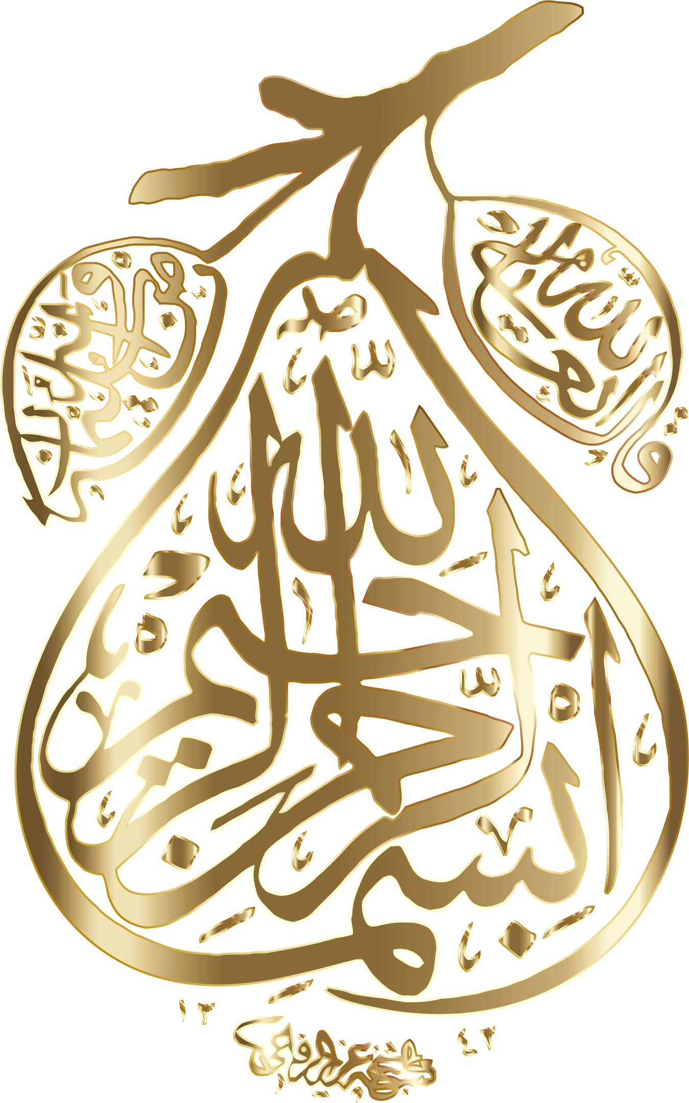 Clipart gold islamic prayer pear no background