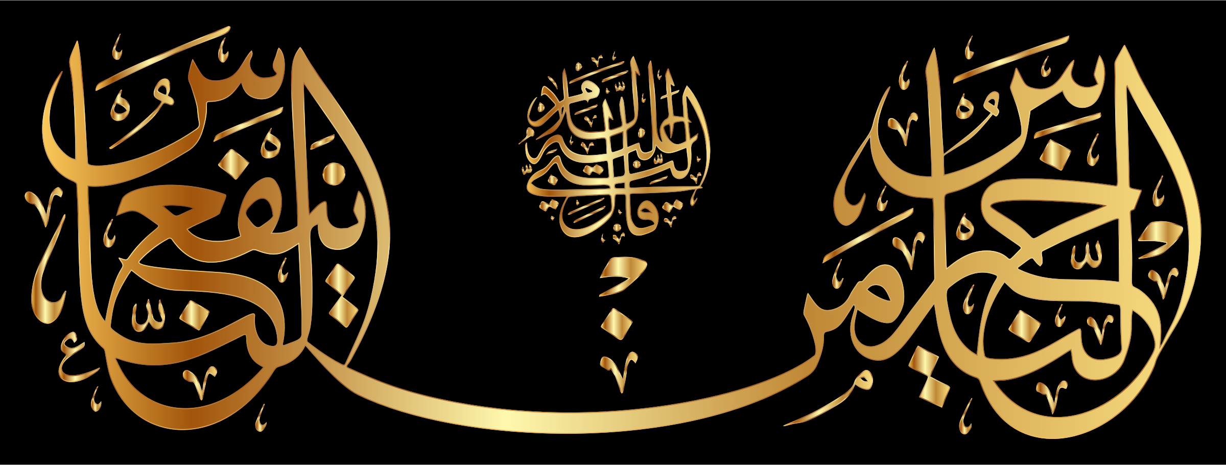 Gold Hadith The Best Of People Is One Who Benefits People Calligraphy by GDJ