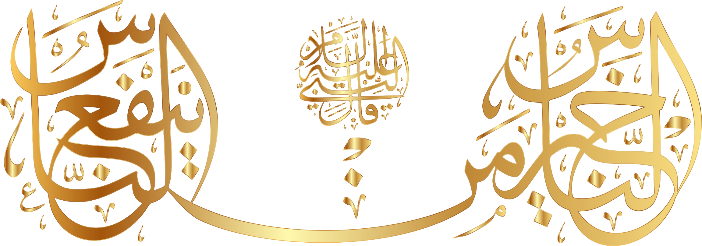 Gold Hadith The Best Of People Is One Who Benefits People Calligraphy No Background by GDJ