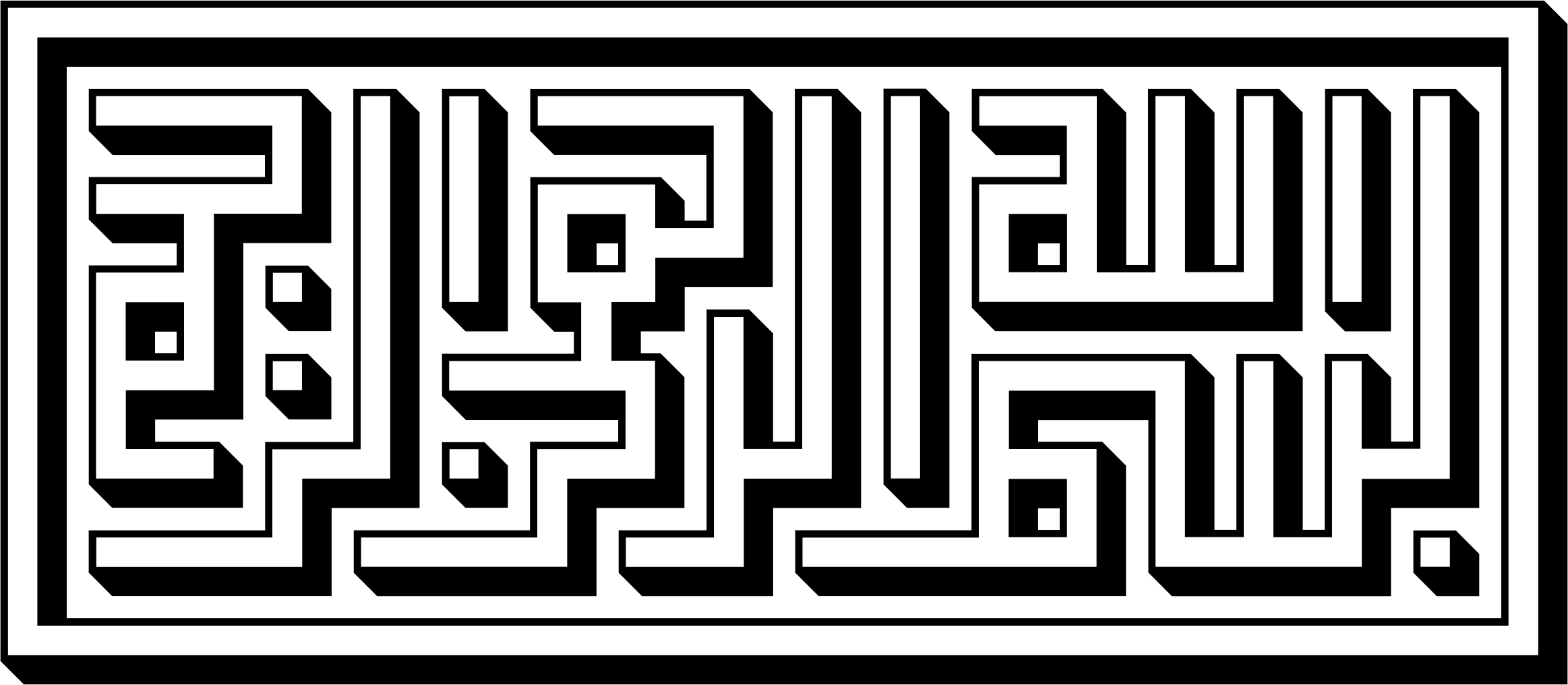 BismAllah In Kufic Style by GDJ