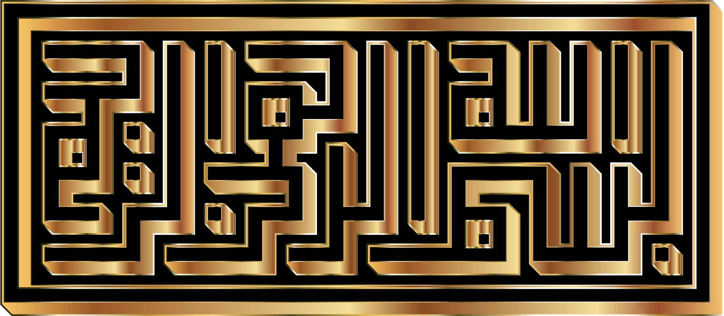 Gold BismAllah In Kufic Style by GDJ