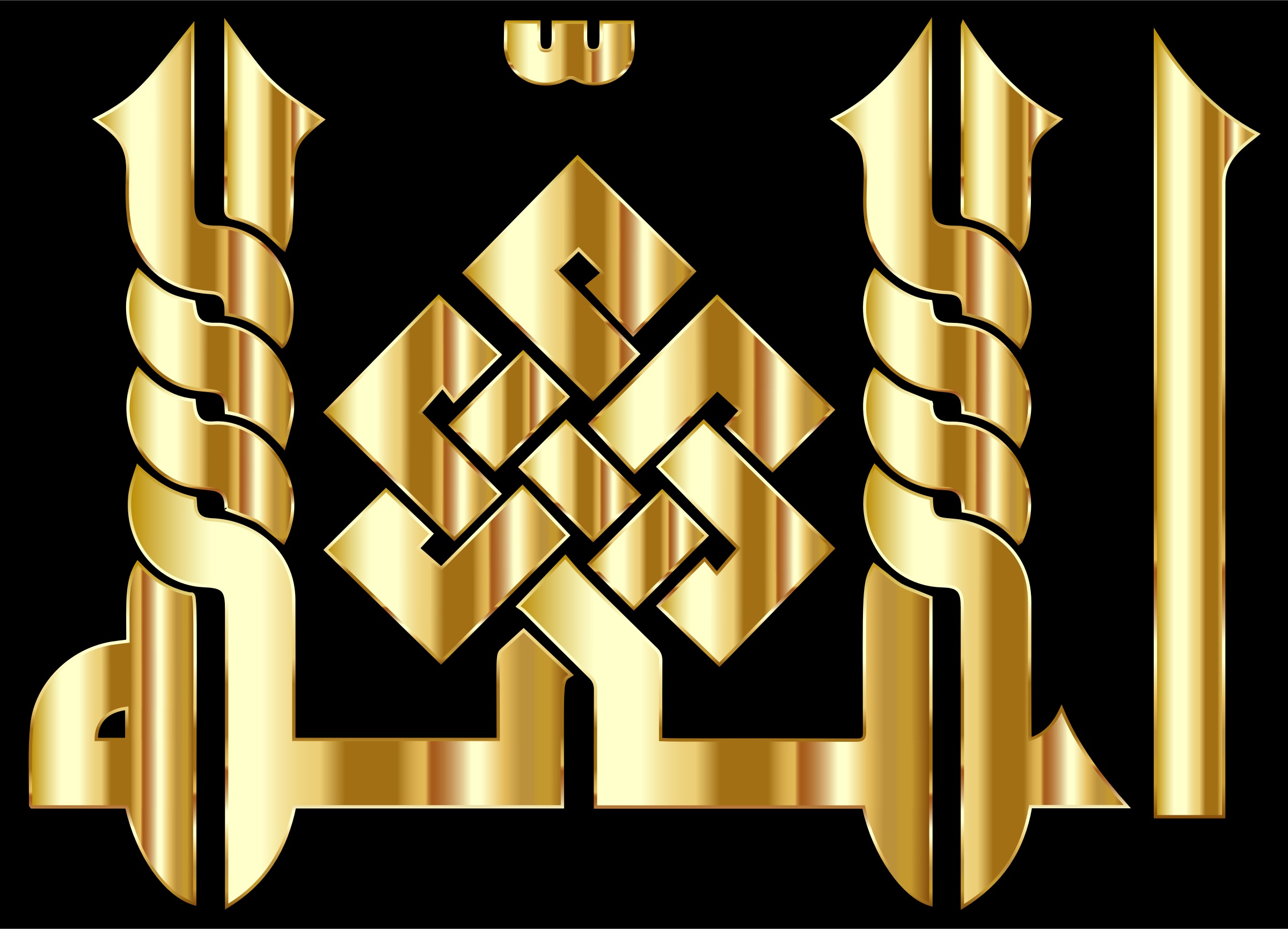 Gold BismAllah In Kufic Style 2 by GDJ