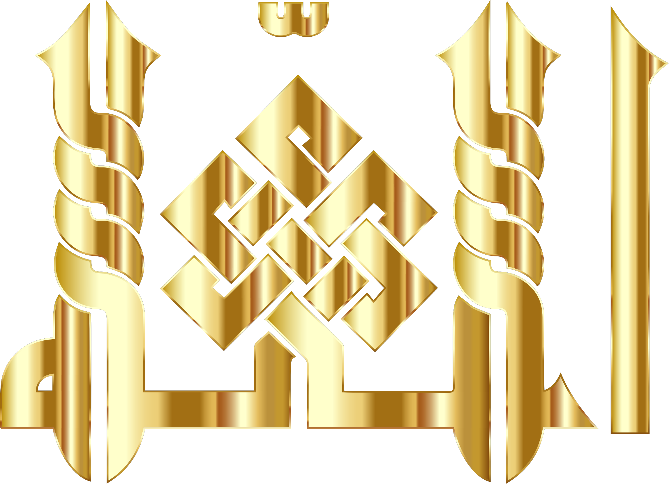 Gold BismAllah In Kufic Style 2 No Background by GDJ