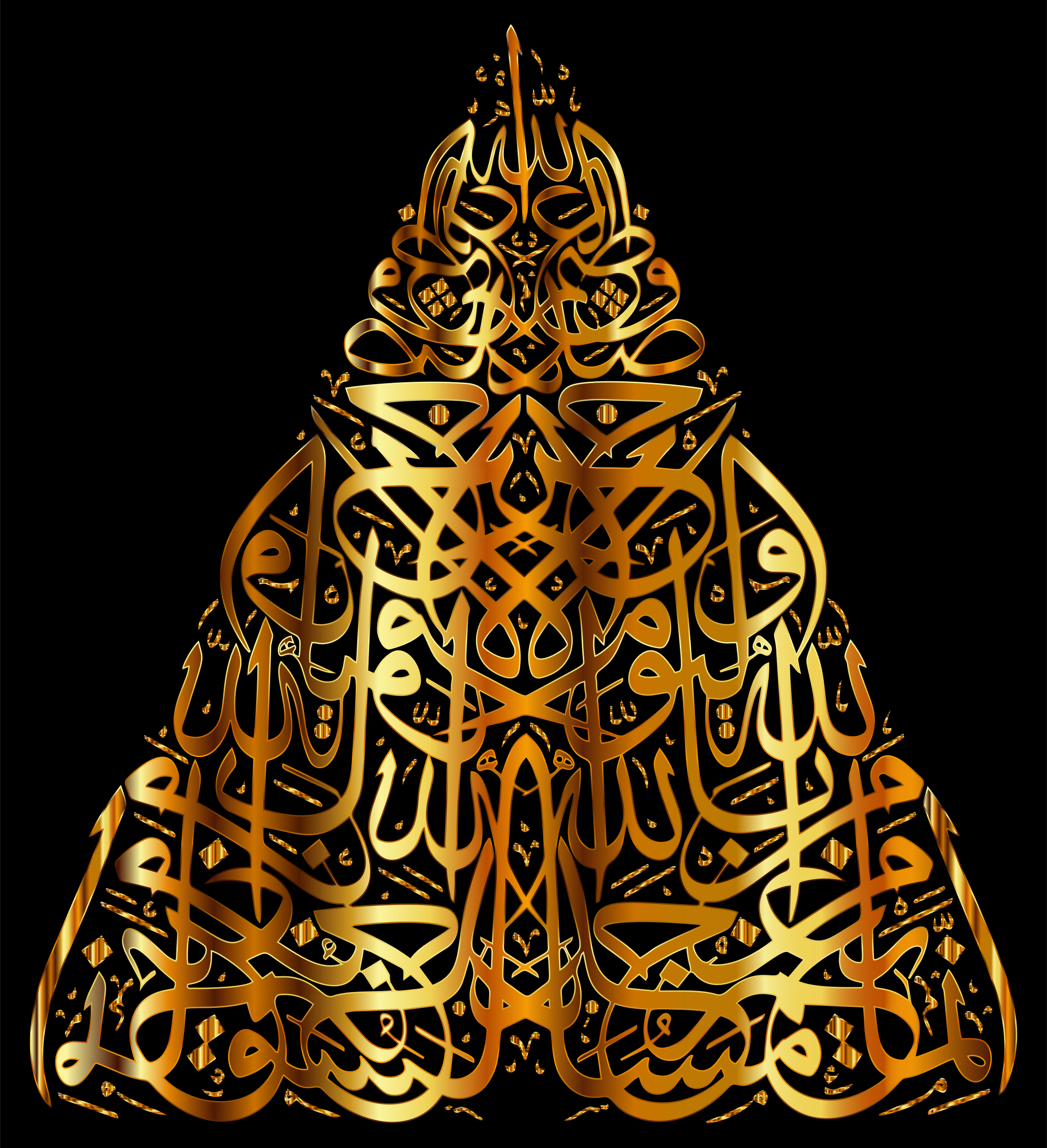 Gold Al-Tawbah 9-18 Calligraphy by GDJ