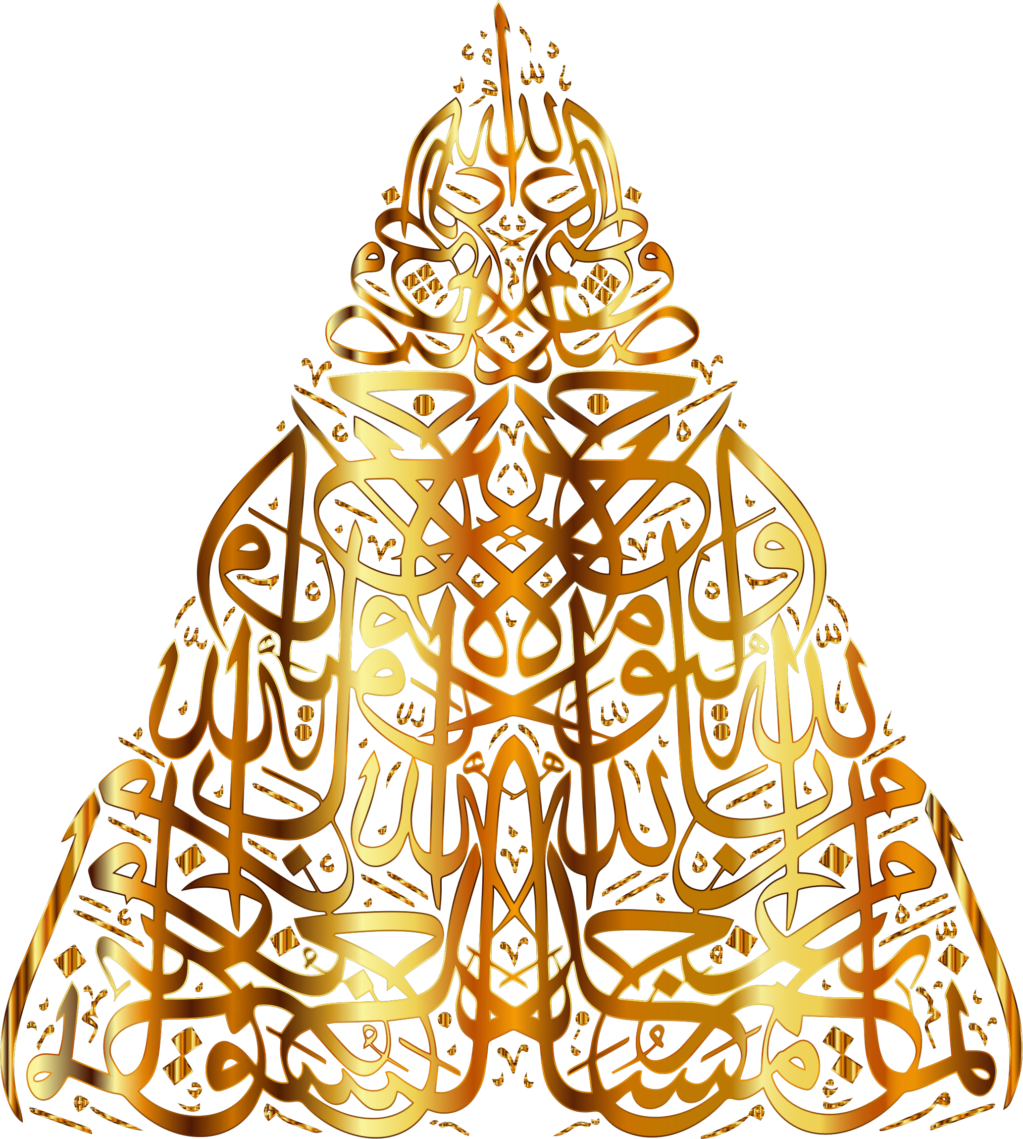 Gold Al-Tawbah 9-18 Calligraphy No Background by GDJ