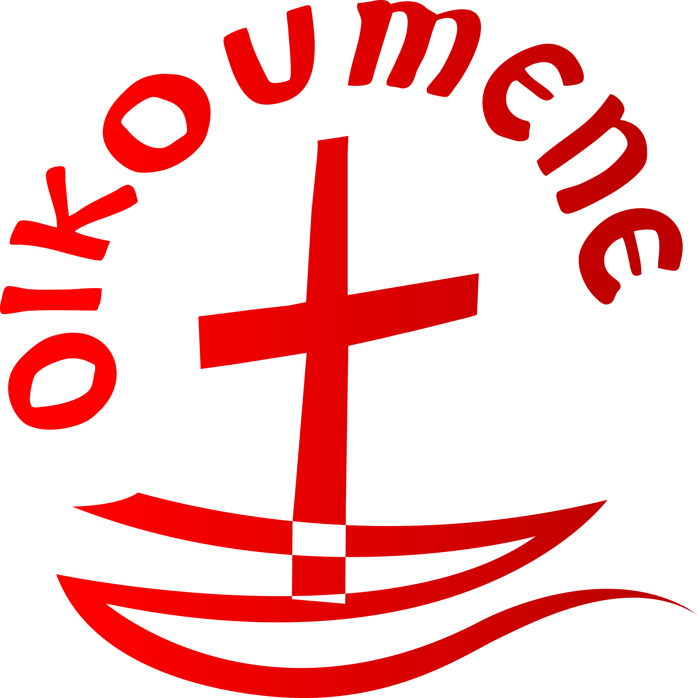 Oikoumene by PhilipBarrington