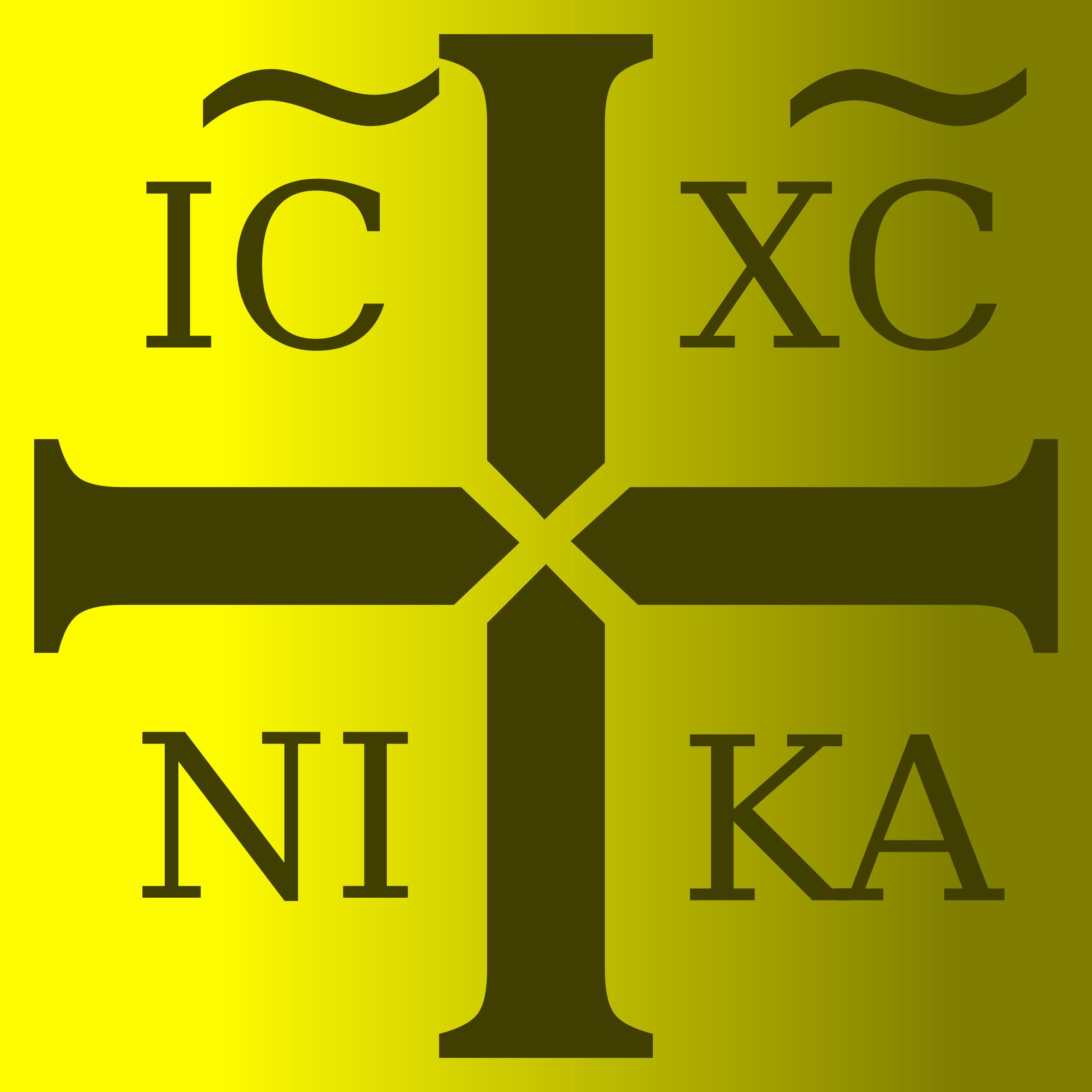 BBC  Religion Christianity