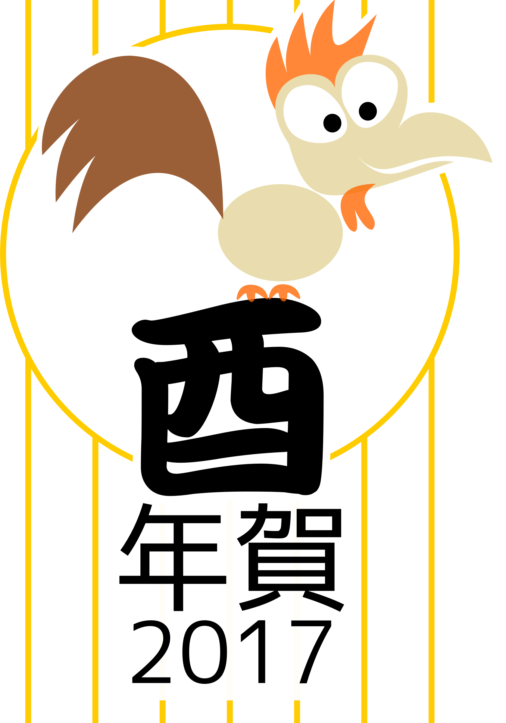 Chinese zodiac rooster - Japanese version - 2017 by uroesch