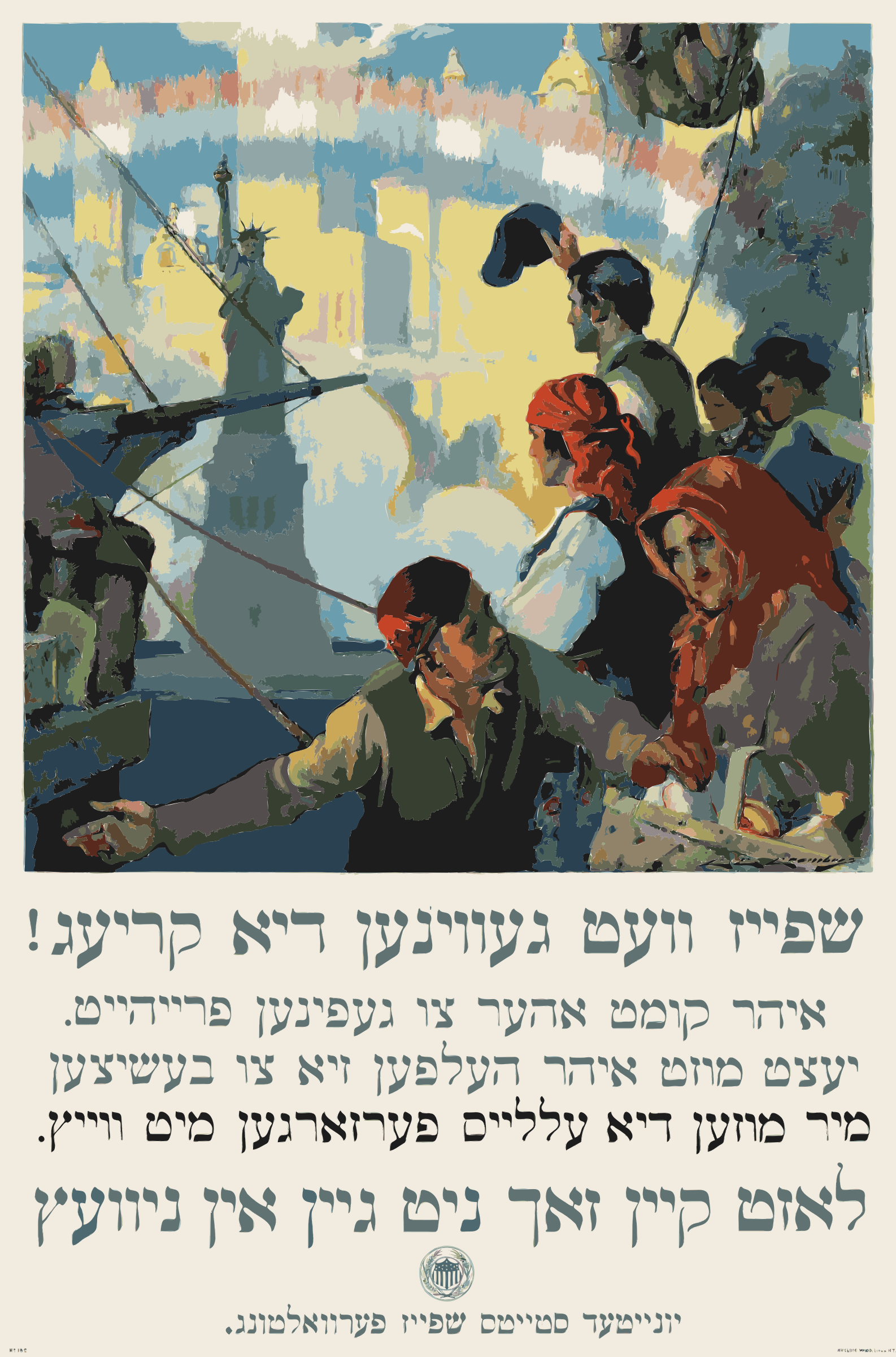 Yiddish WWI poster2 by 5nbz3a+45jqtl07aorc