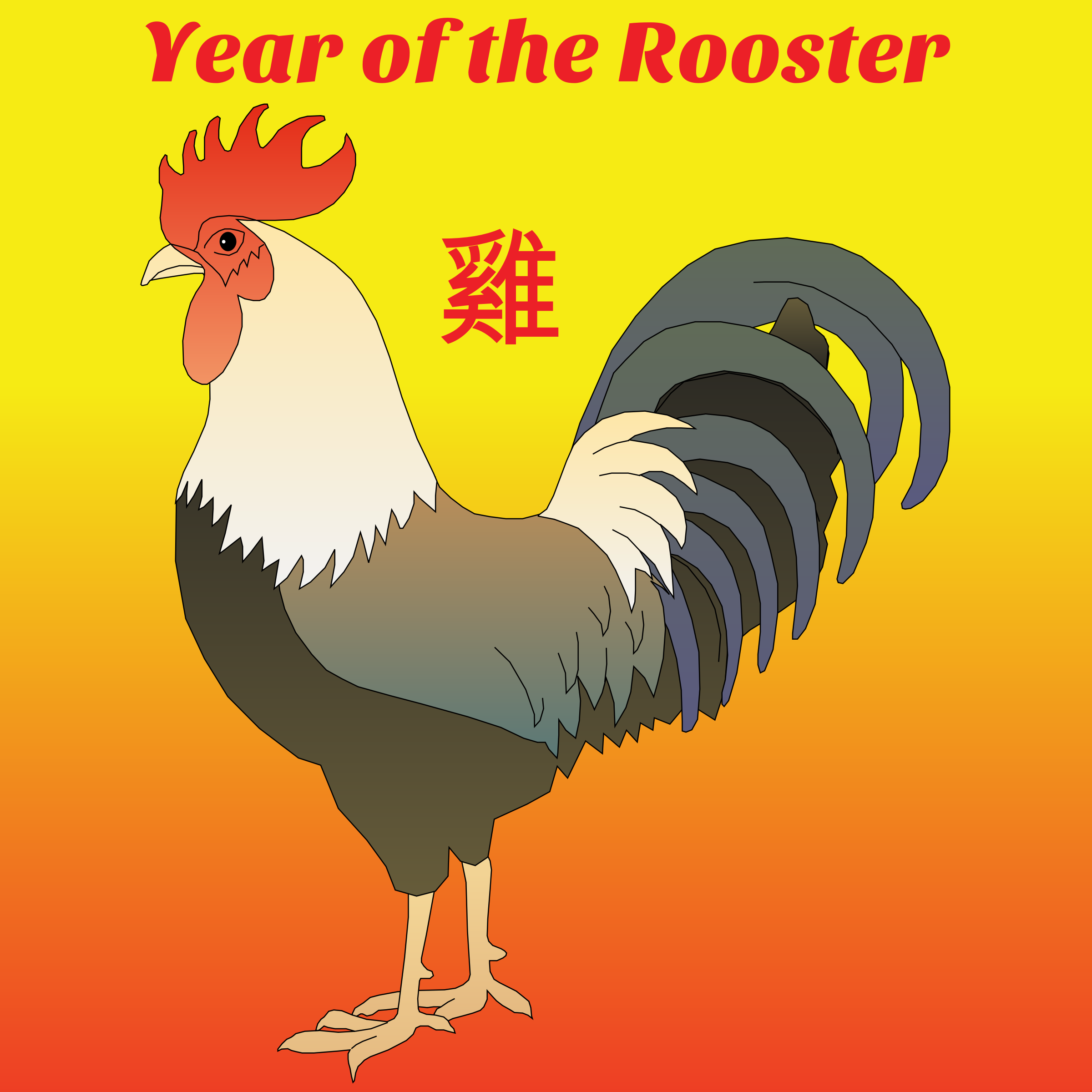 Year of the Rooster 2017 by JayNick