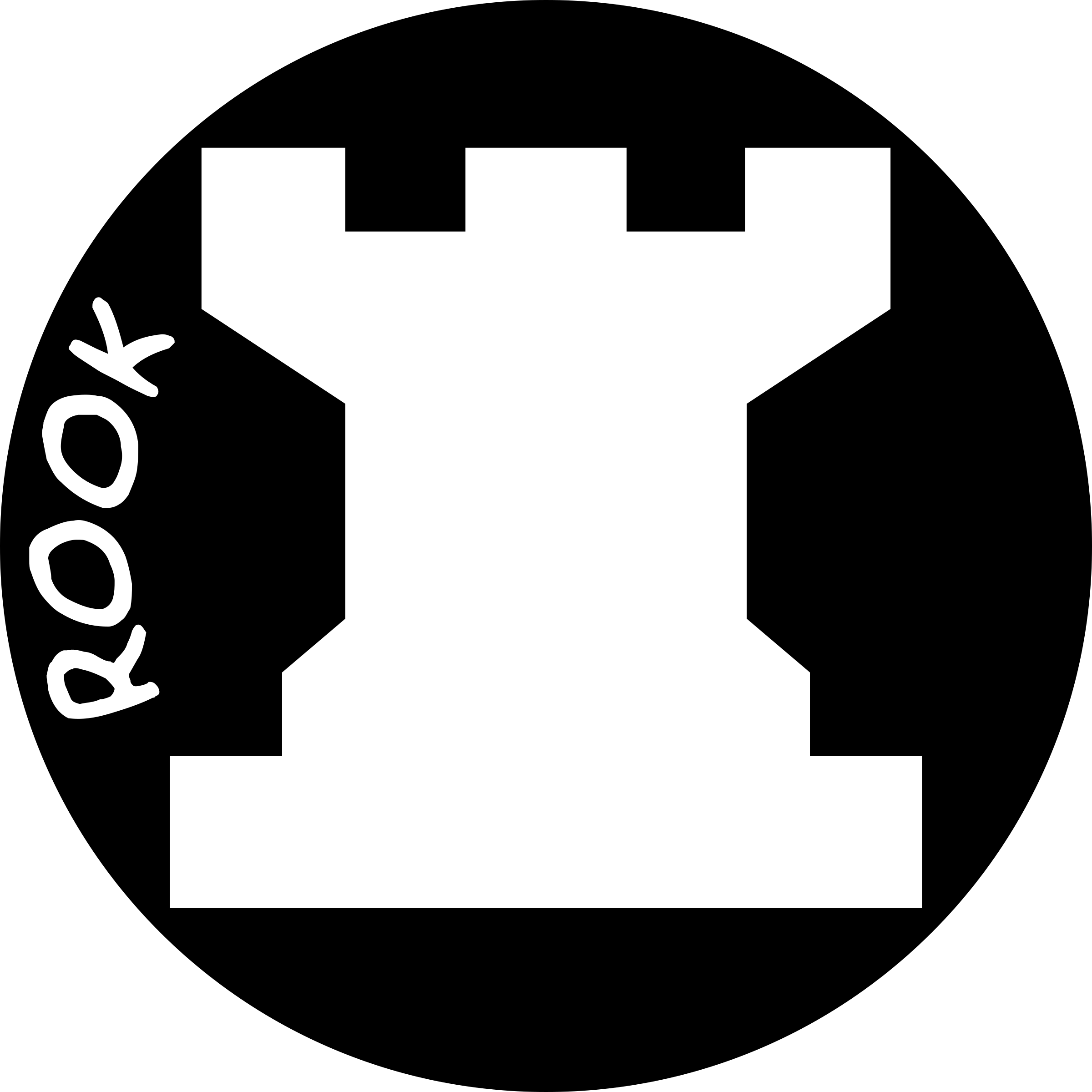 Chess Piece with Name – White Rook by DG-RA