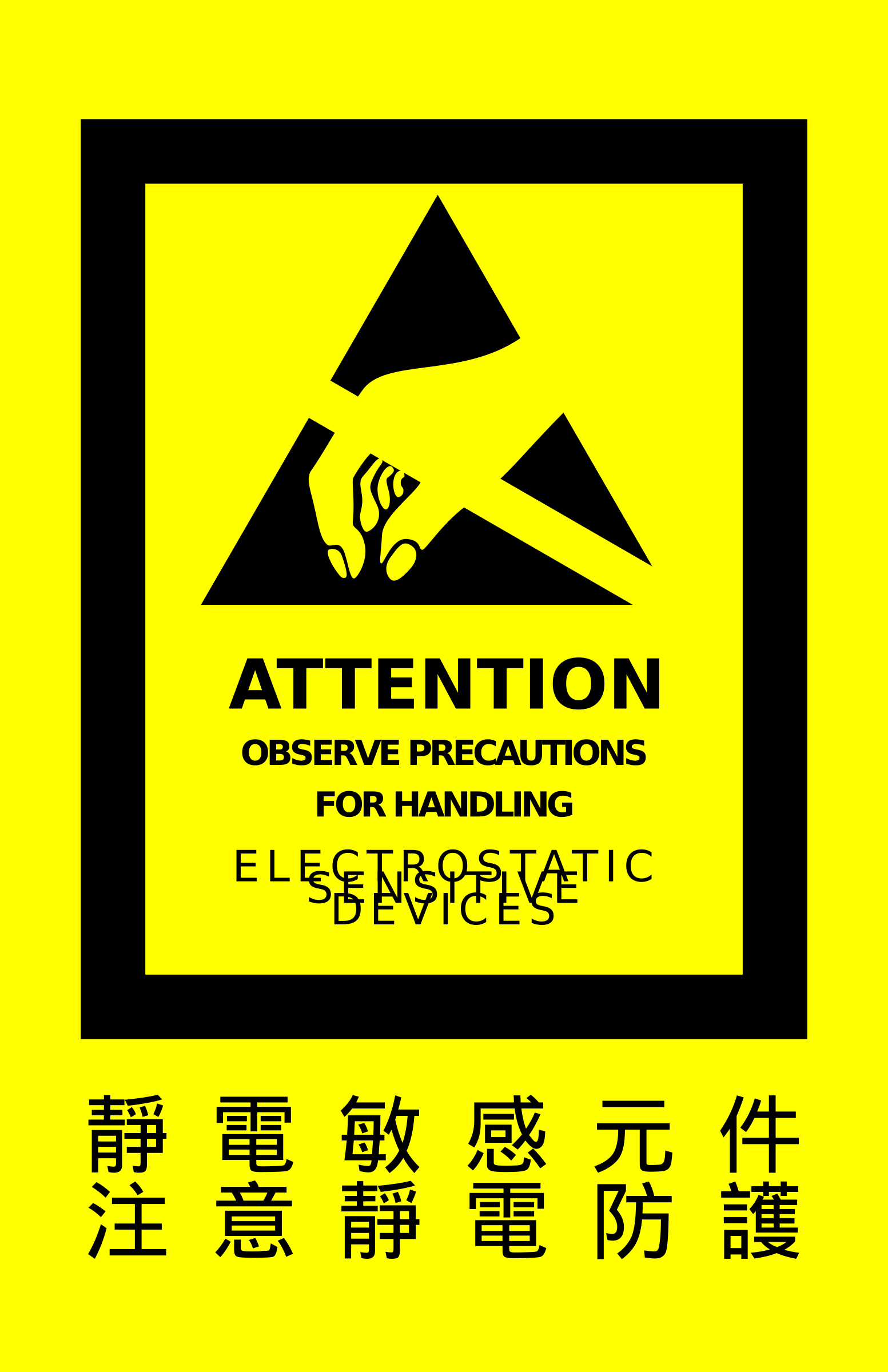 ESD Precaution Sign by LeonH