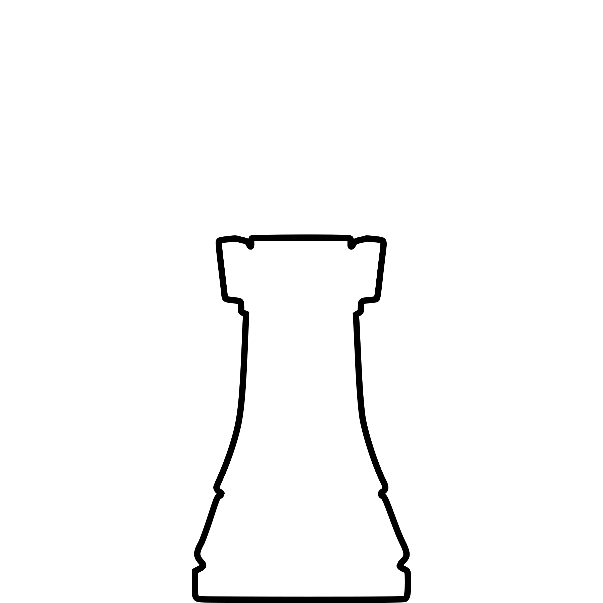White Silhouette Chess Piece REMIX – Rook / Torre by DG-RA
