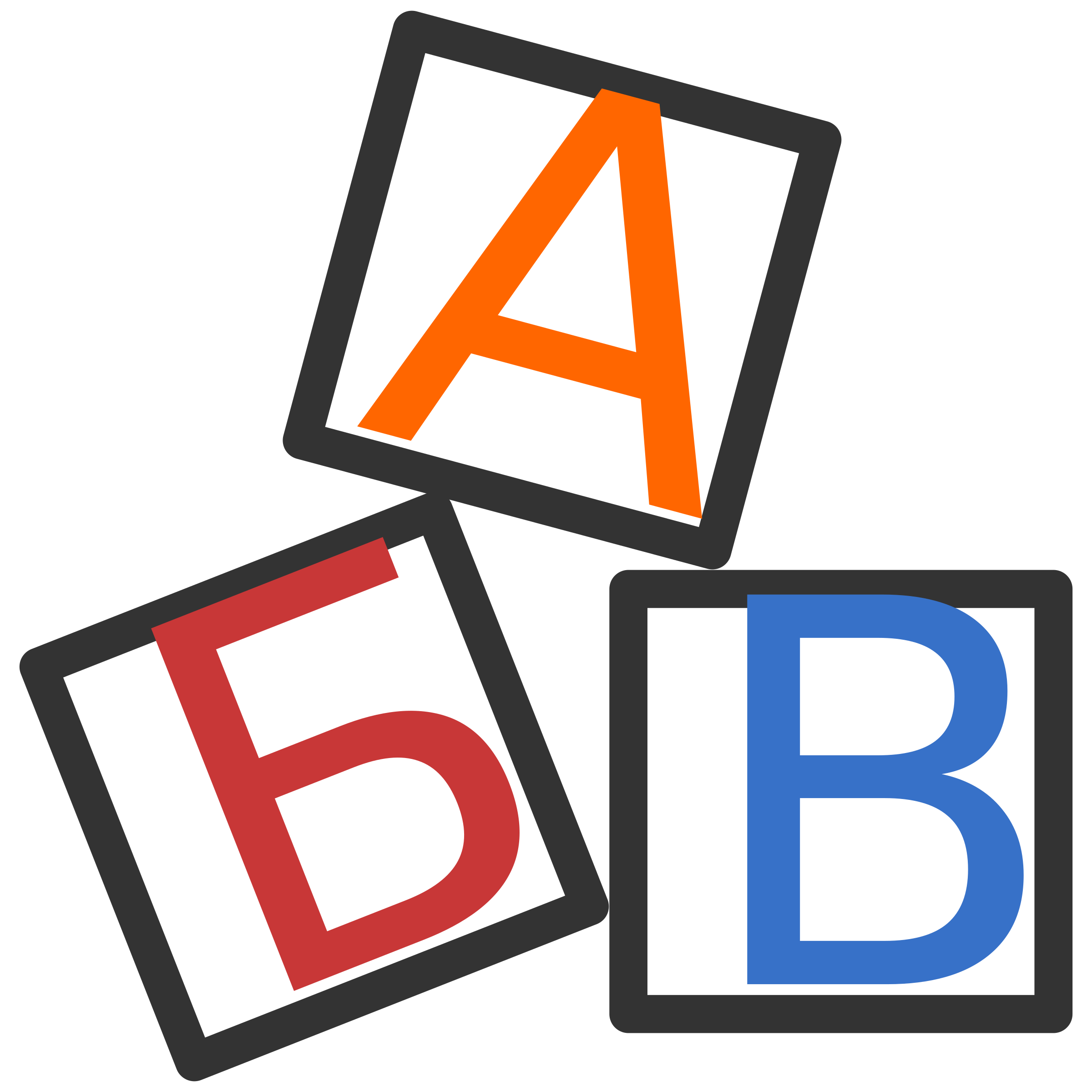 ABC  by lunick