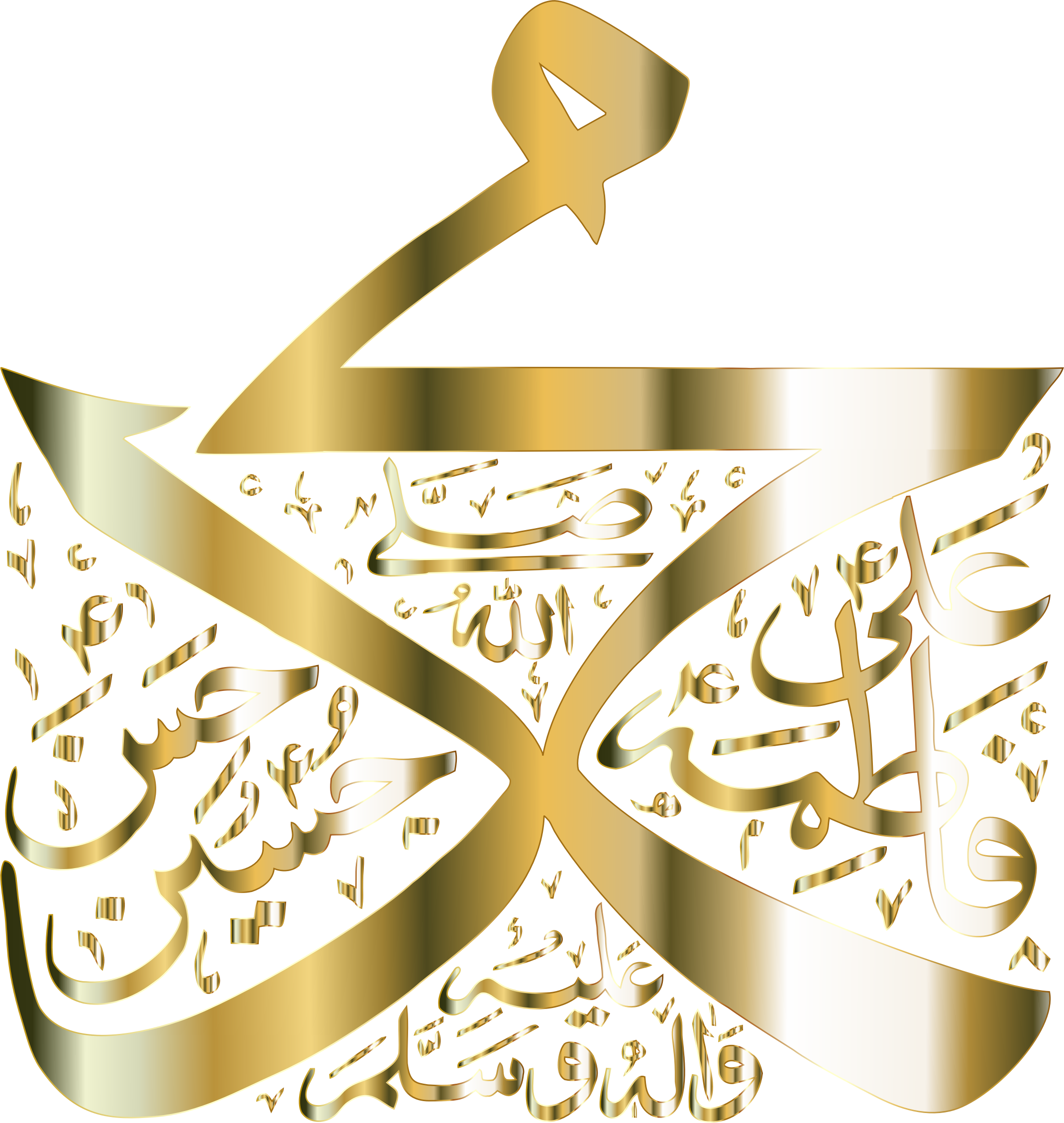 Panjshtan Calligraphy Gold No Background by GDJ