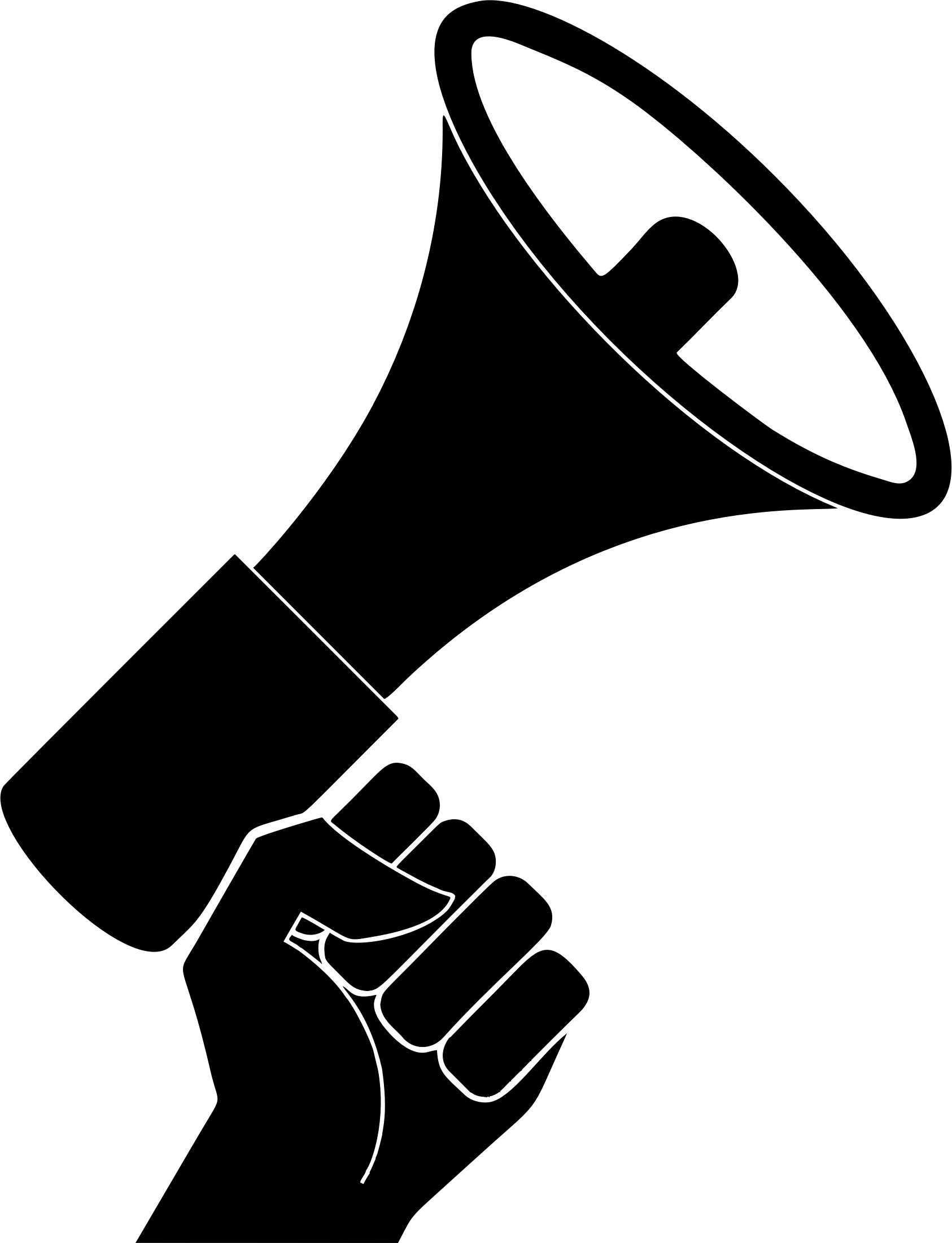 clipart megaphone speaker open source clip art free open source clip art ramadan