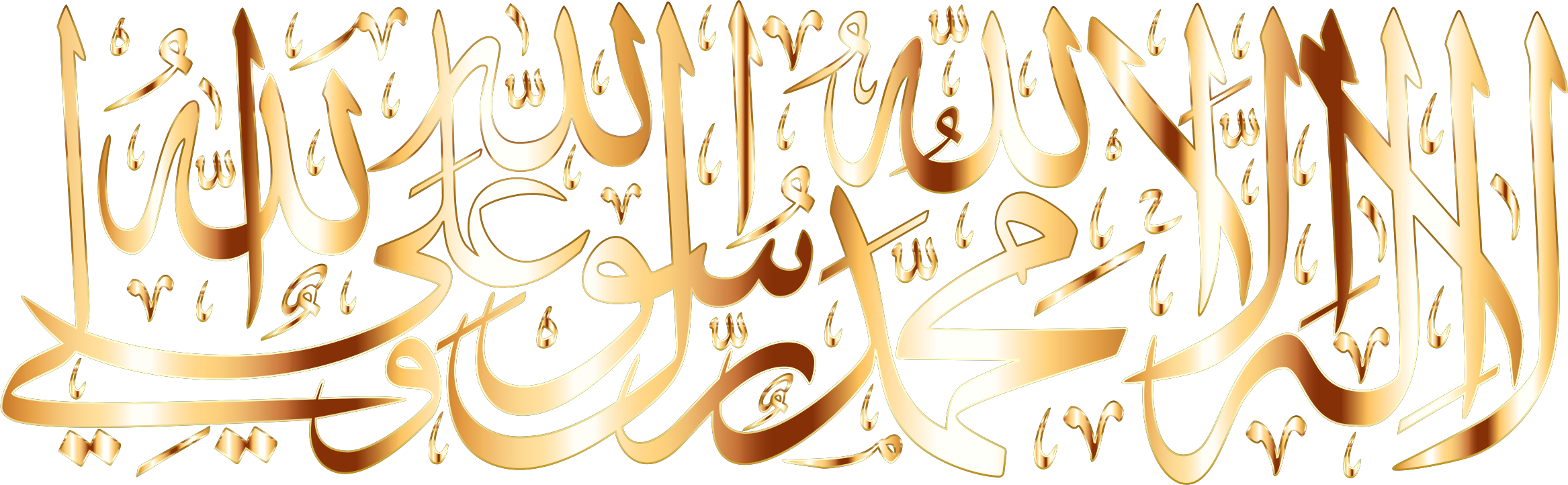 Gold Shahada Kalima Calligraphy No Background by GDJ