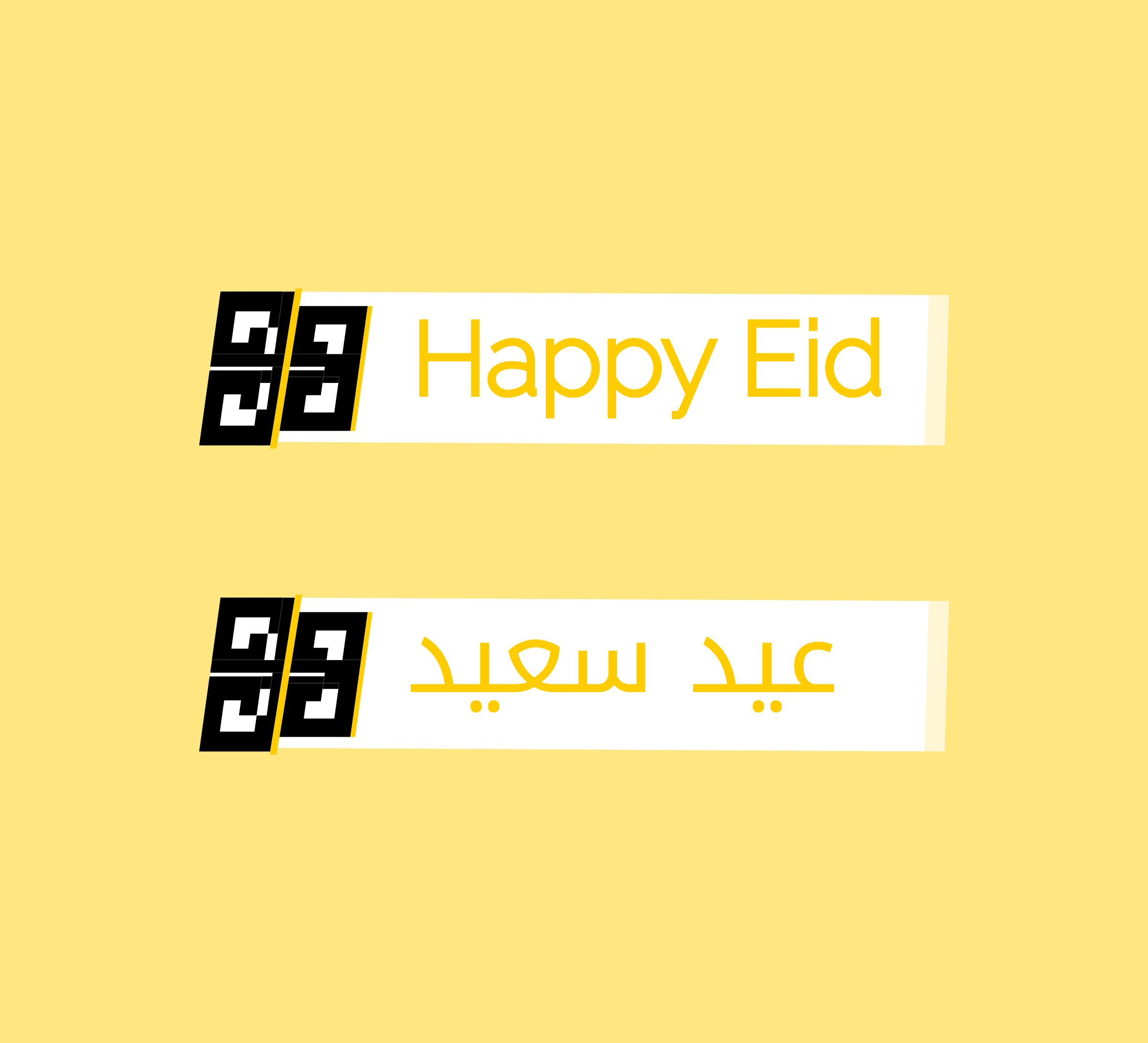 happy eid design  by QMC.media