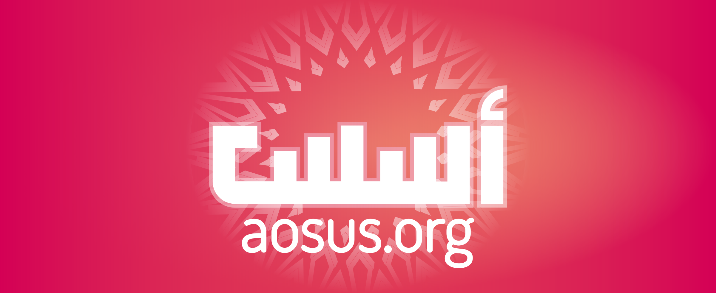 aosus.org facebook cover clipart by QMC.media