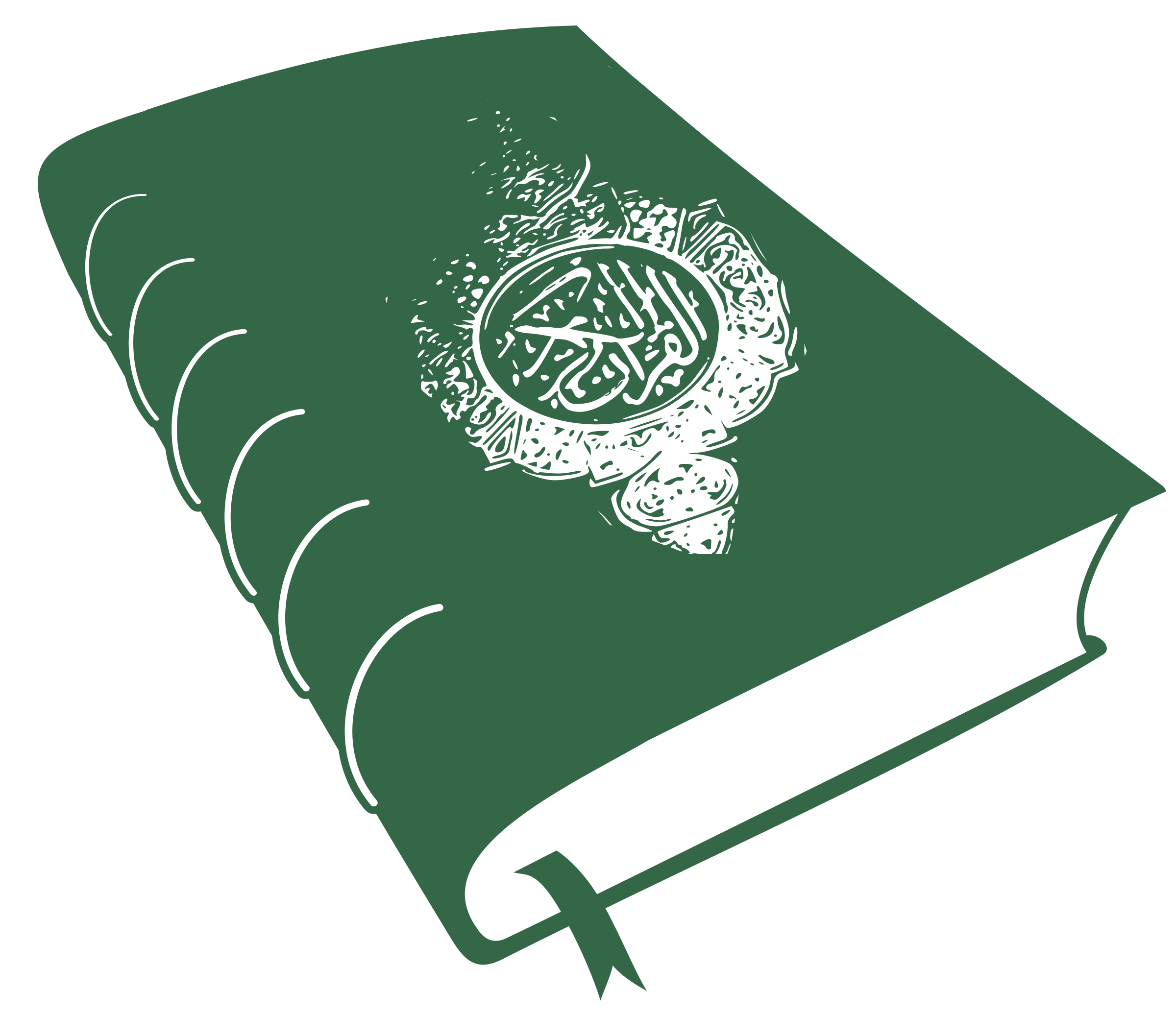 Green Qur'an by j4p4n