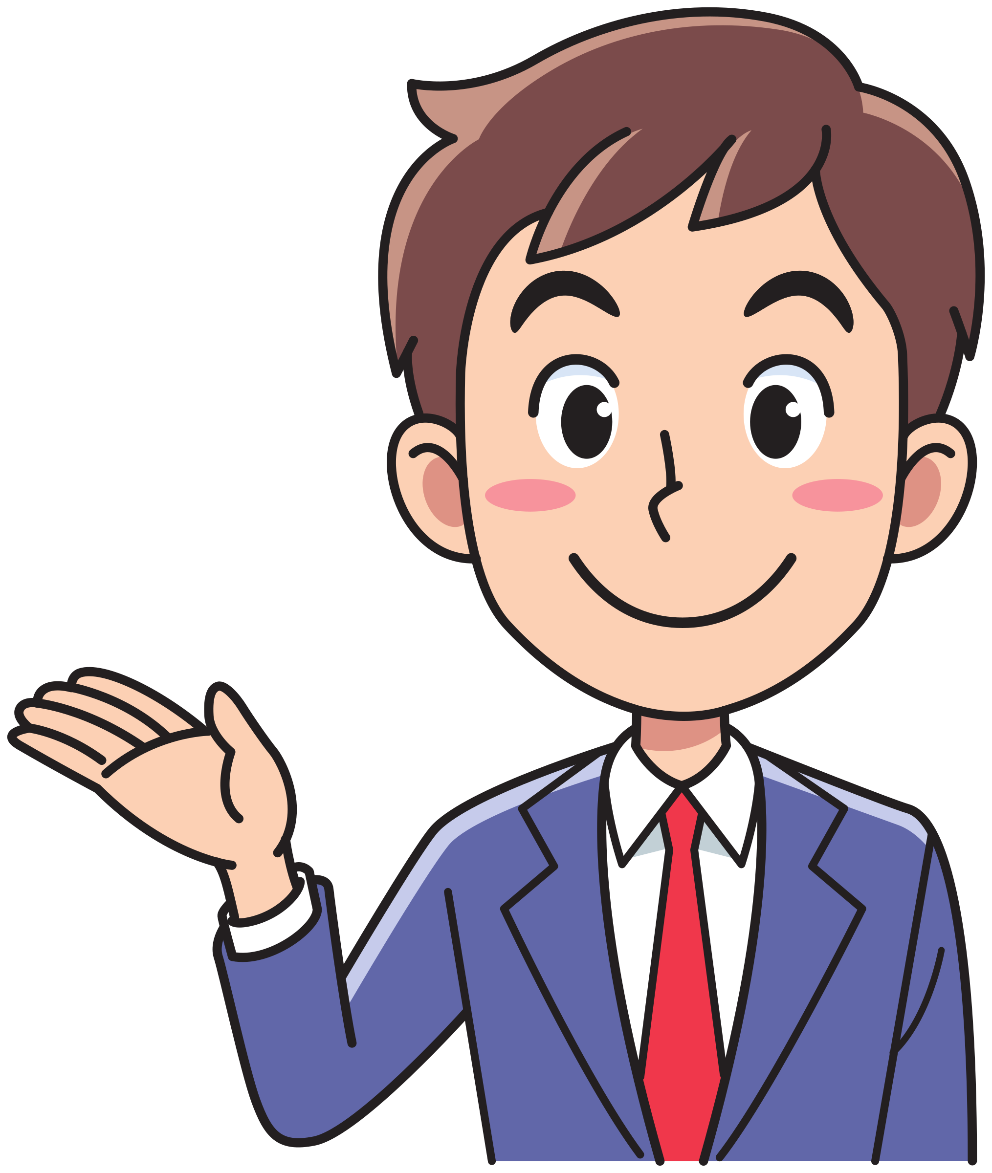 Clipart Business Man Inviting