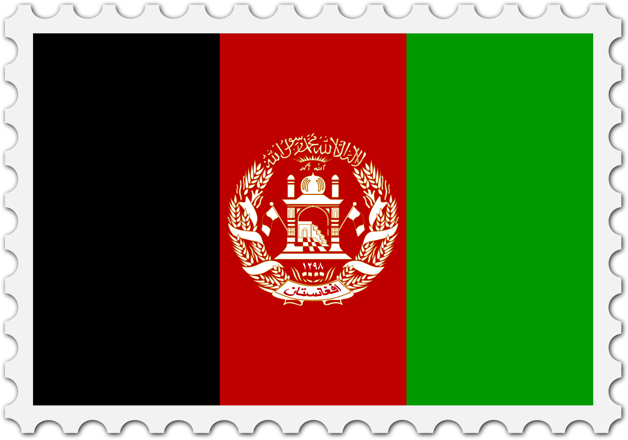 Afghanistan flag stamp by Firkin