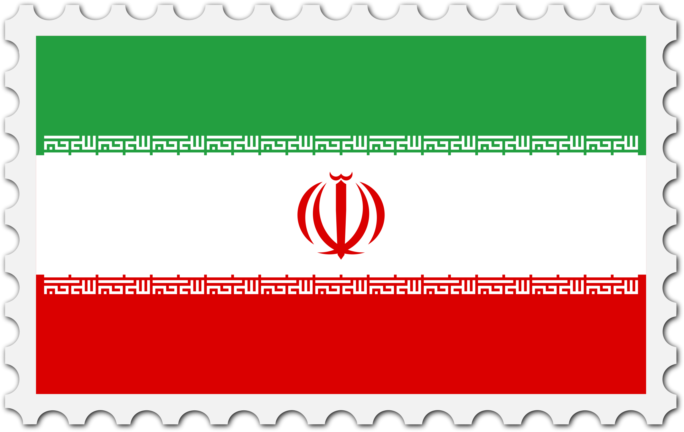 Iran flag stamp by Firkin