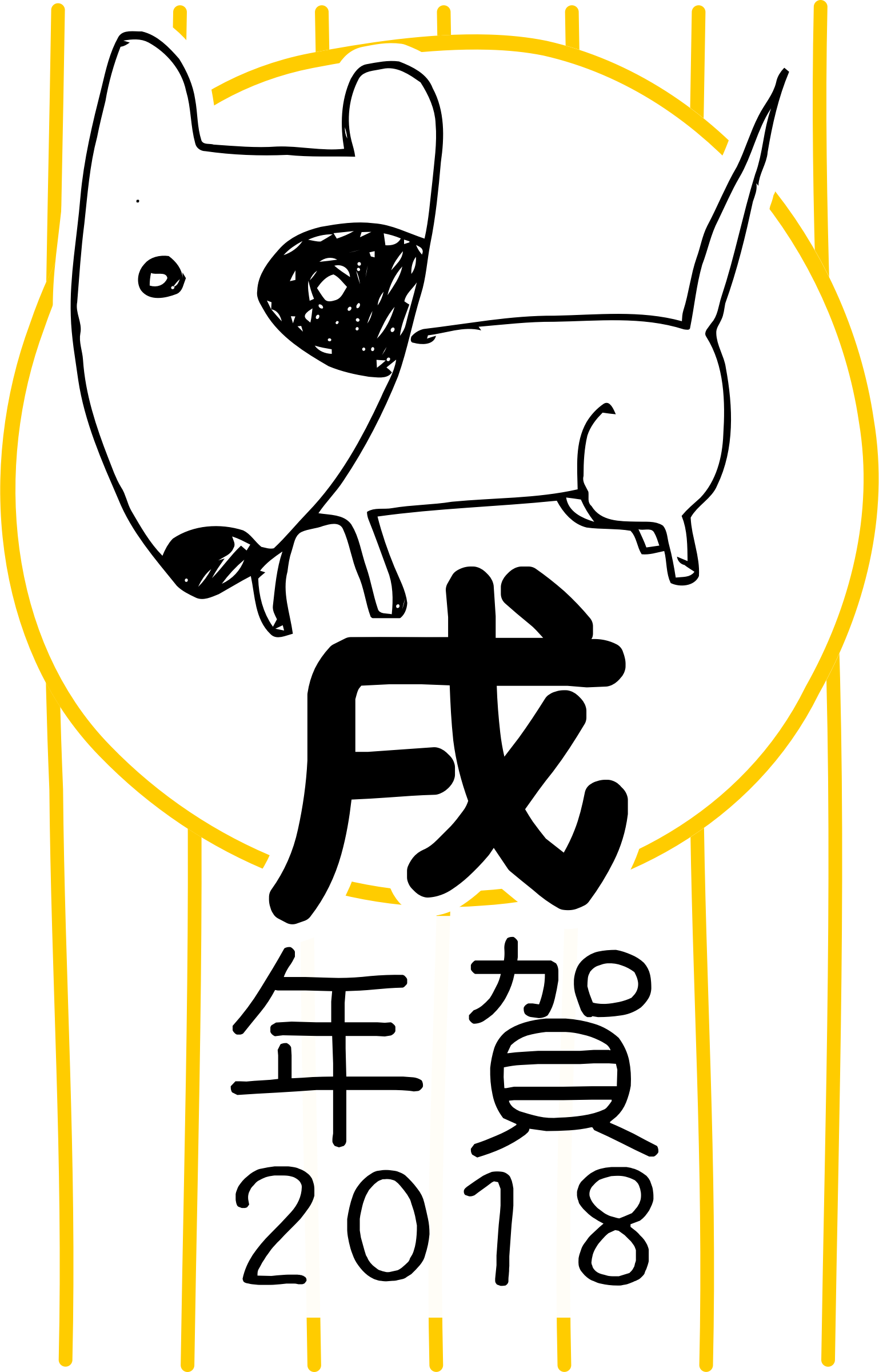 Chinese horoscope - Pencil dog Japanese Version by uroesch