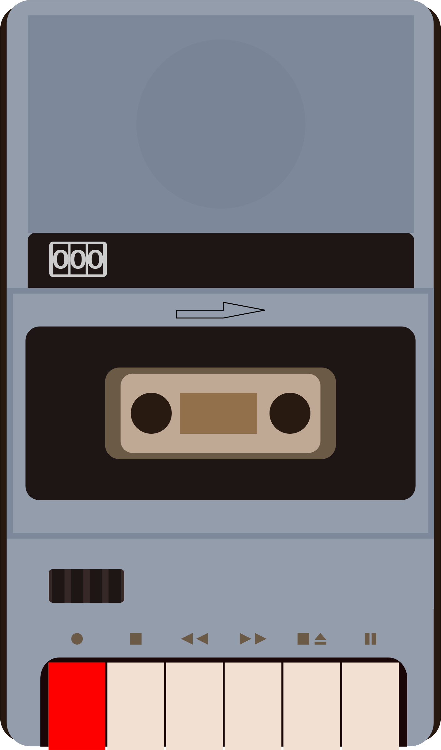Cassette Tape Recorder icon by SunKing2