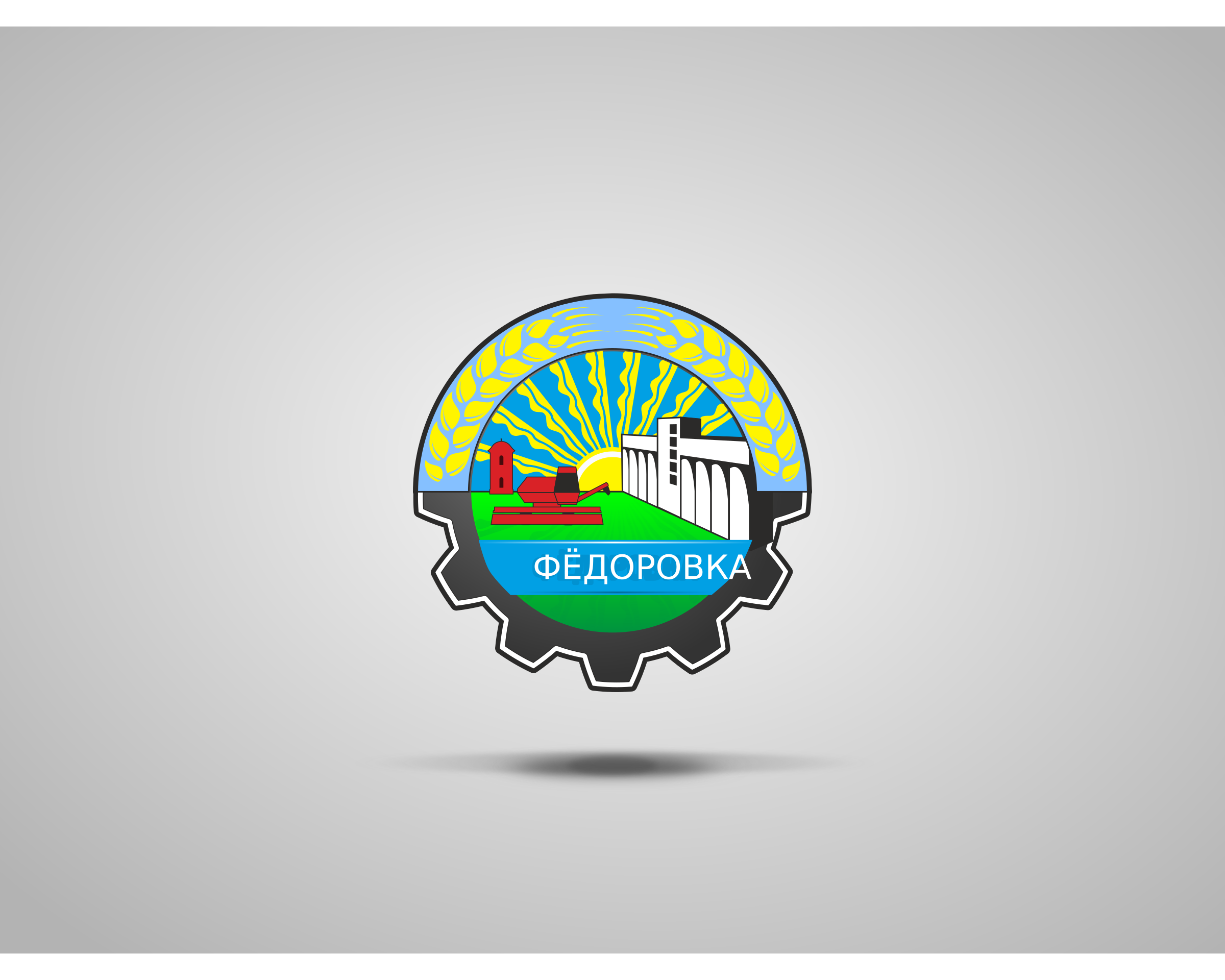 Logo Fedorovka by x-flex