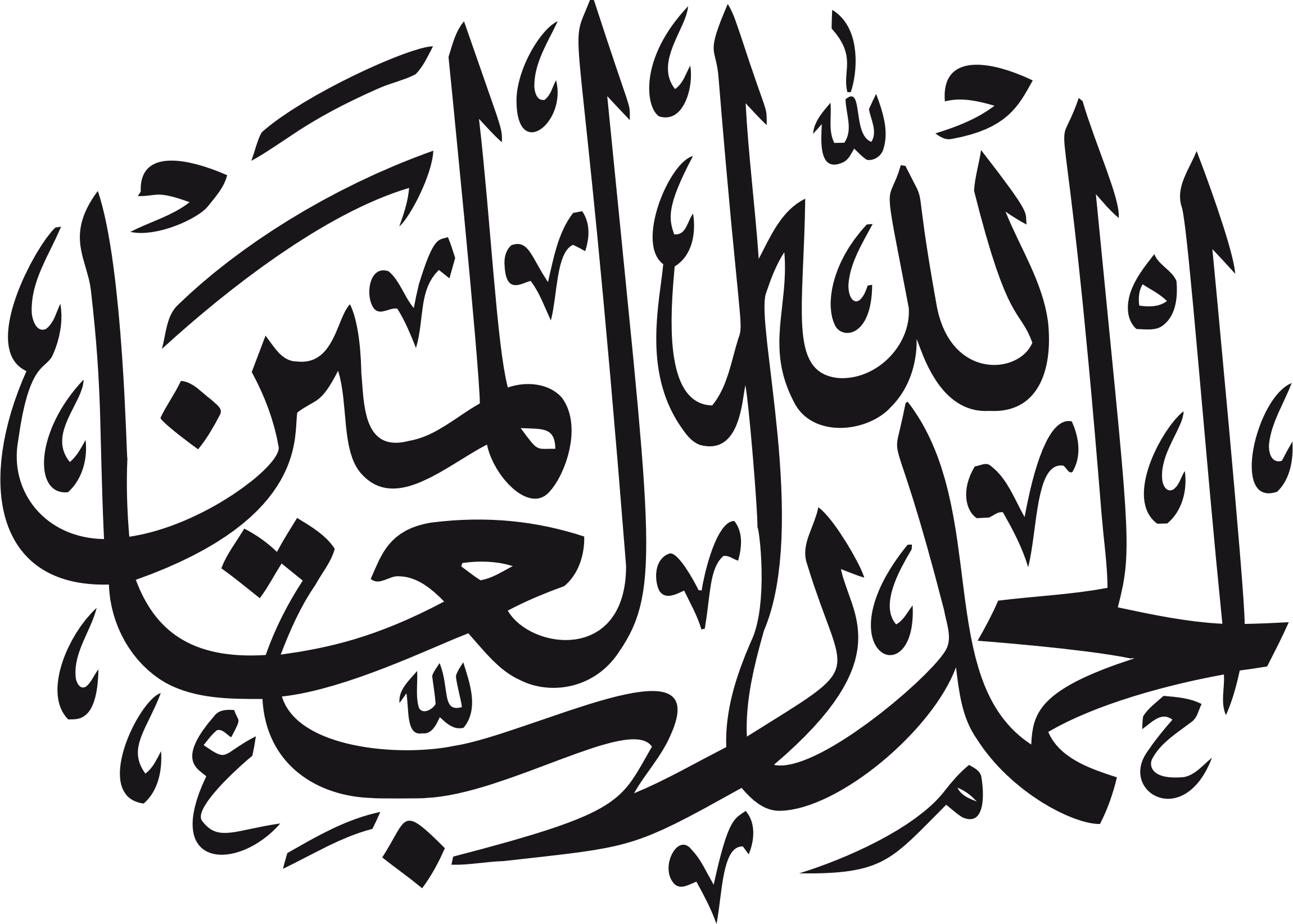 Clipart alhamdulillah big image png thecheapjerseys Images