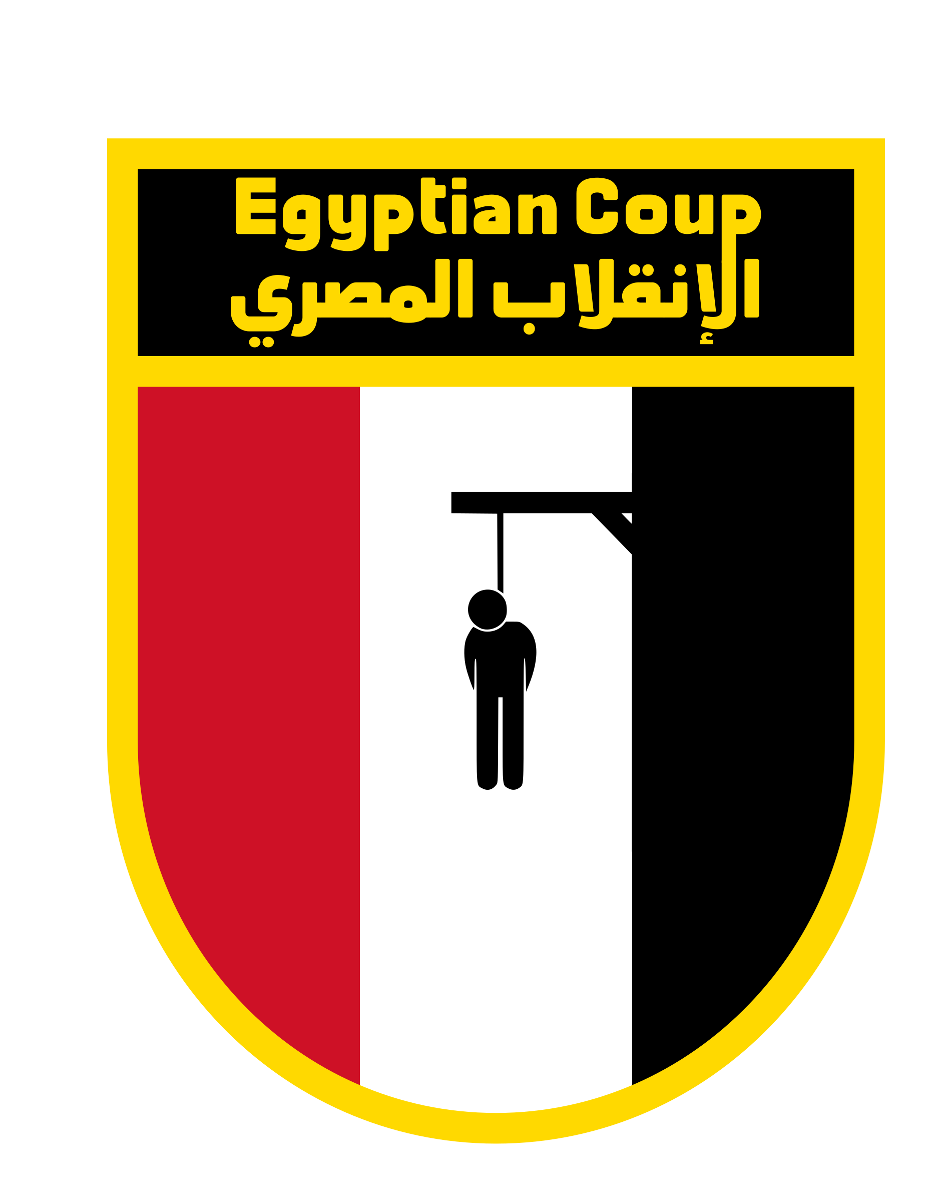 Egyptian Coup by Balaha