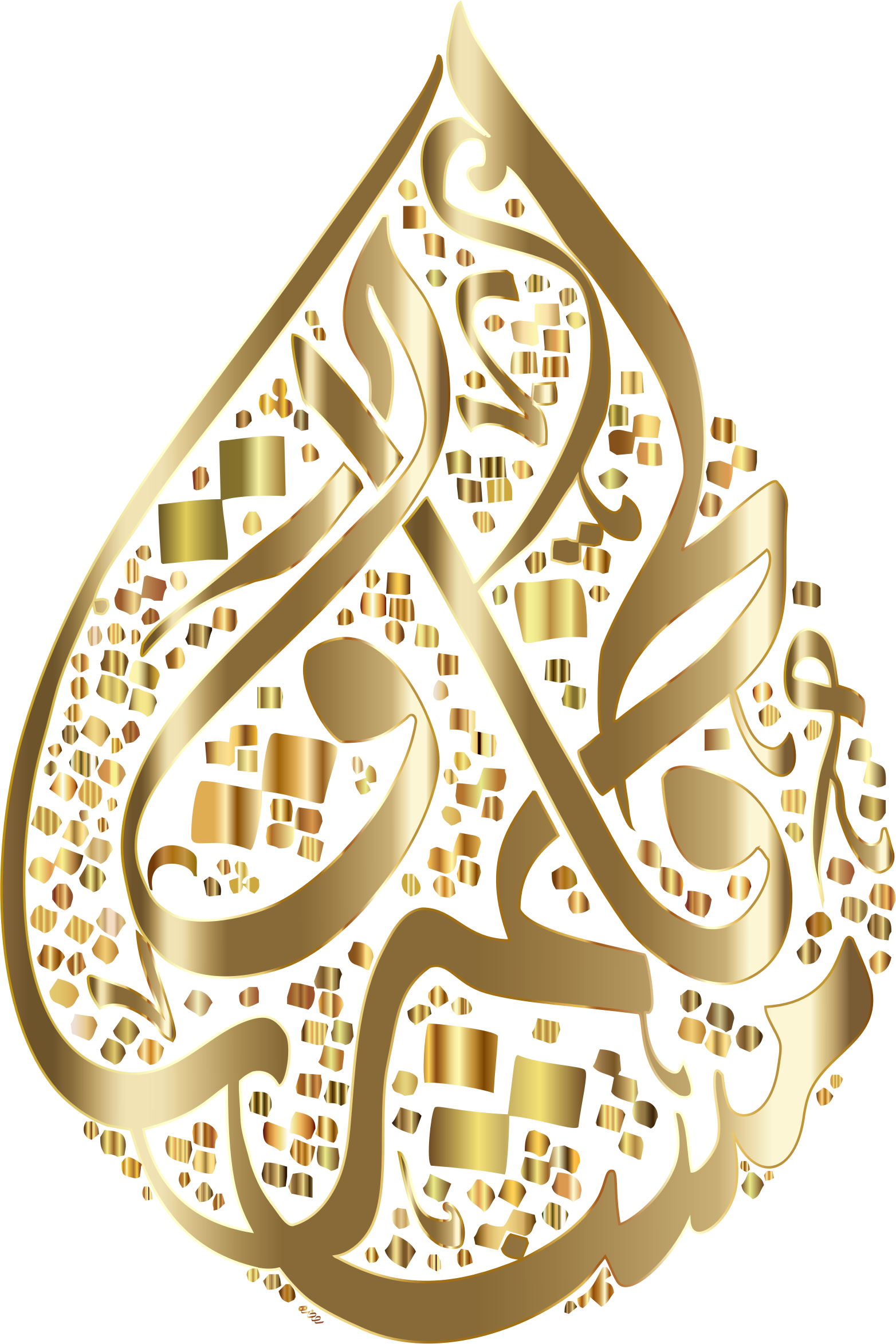 Fatimah Al Zahra Calligraphy Gold No BG by GDJ