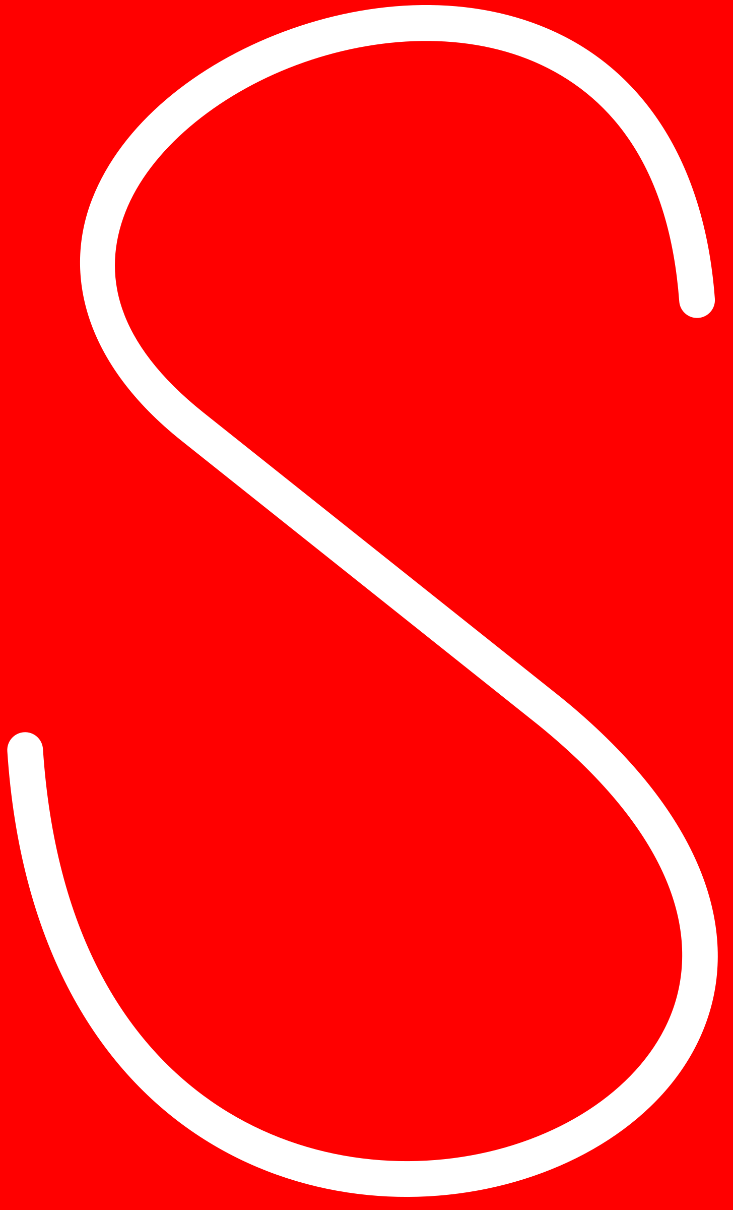 What Letter Is S
