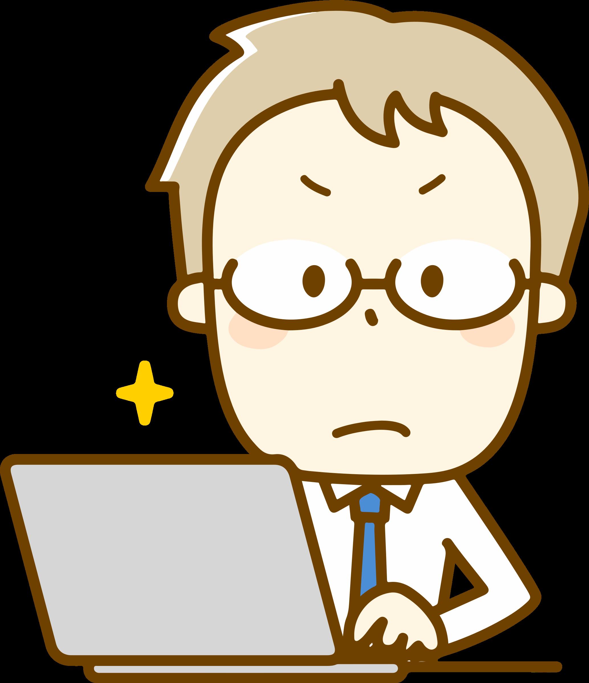 Male Computer User (#13)Clipart - Male Computer User (#13) - 웹