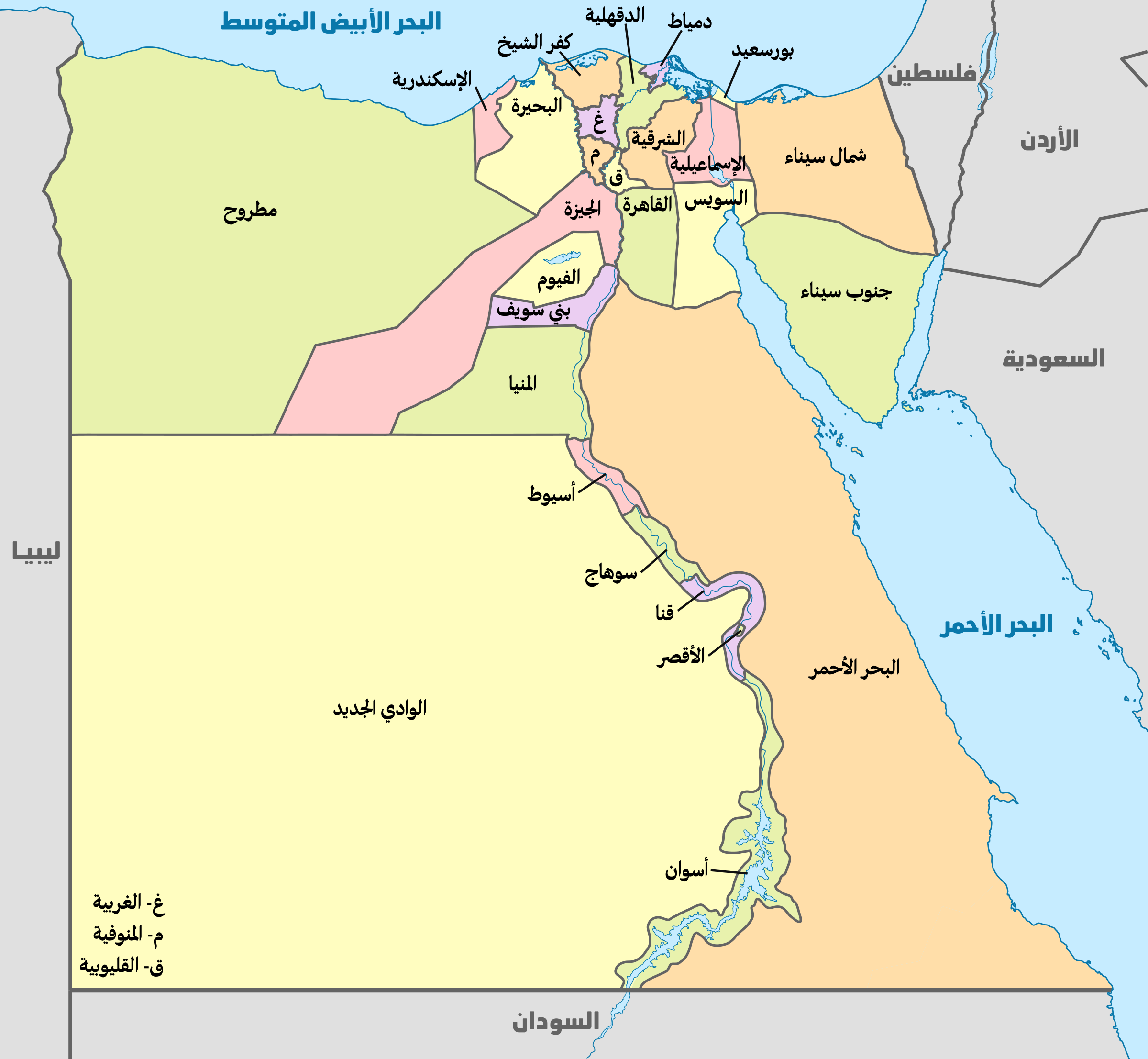 Egypt, administrative divisions map by Balaha