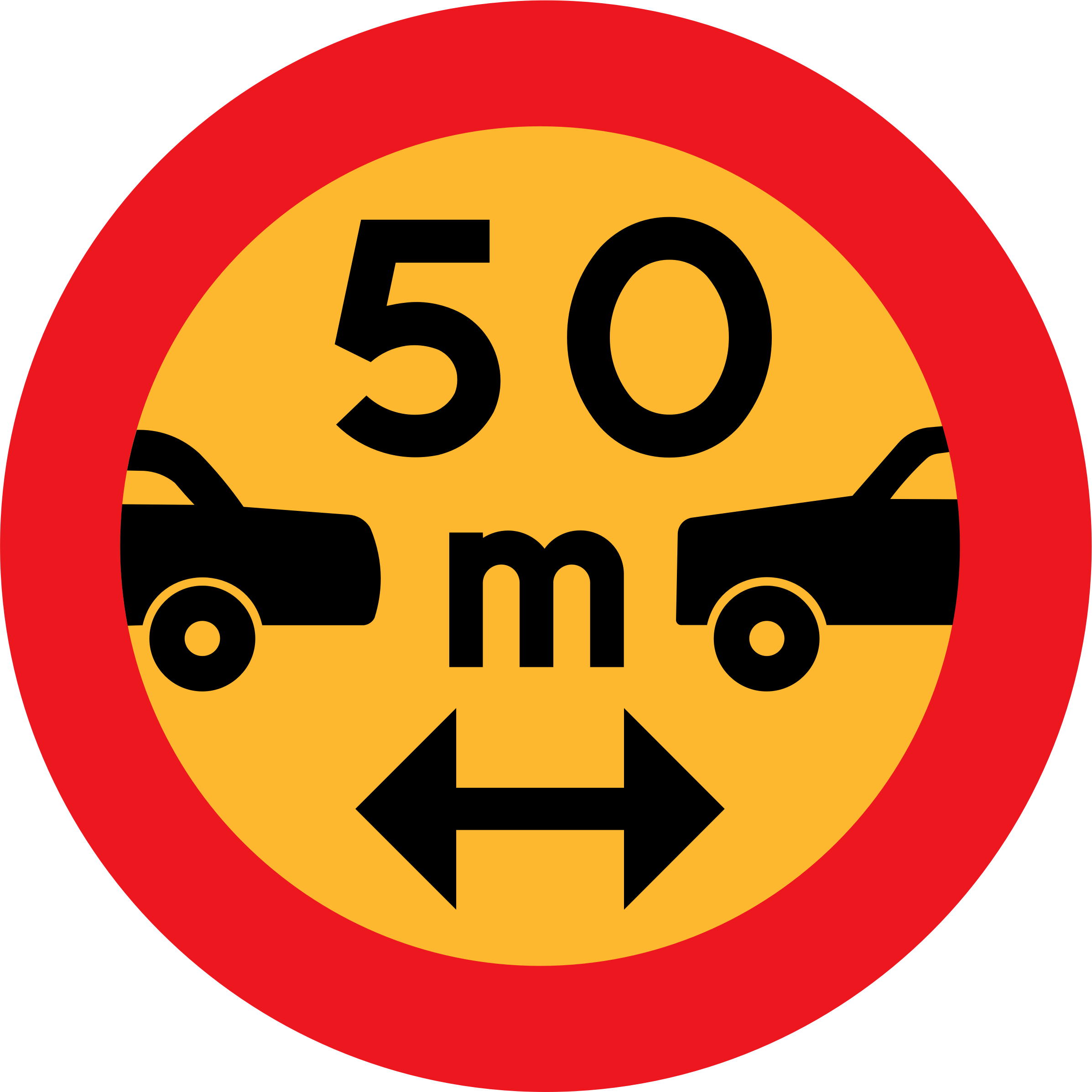 50m between cars sign by ryanlerch