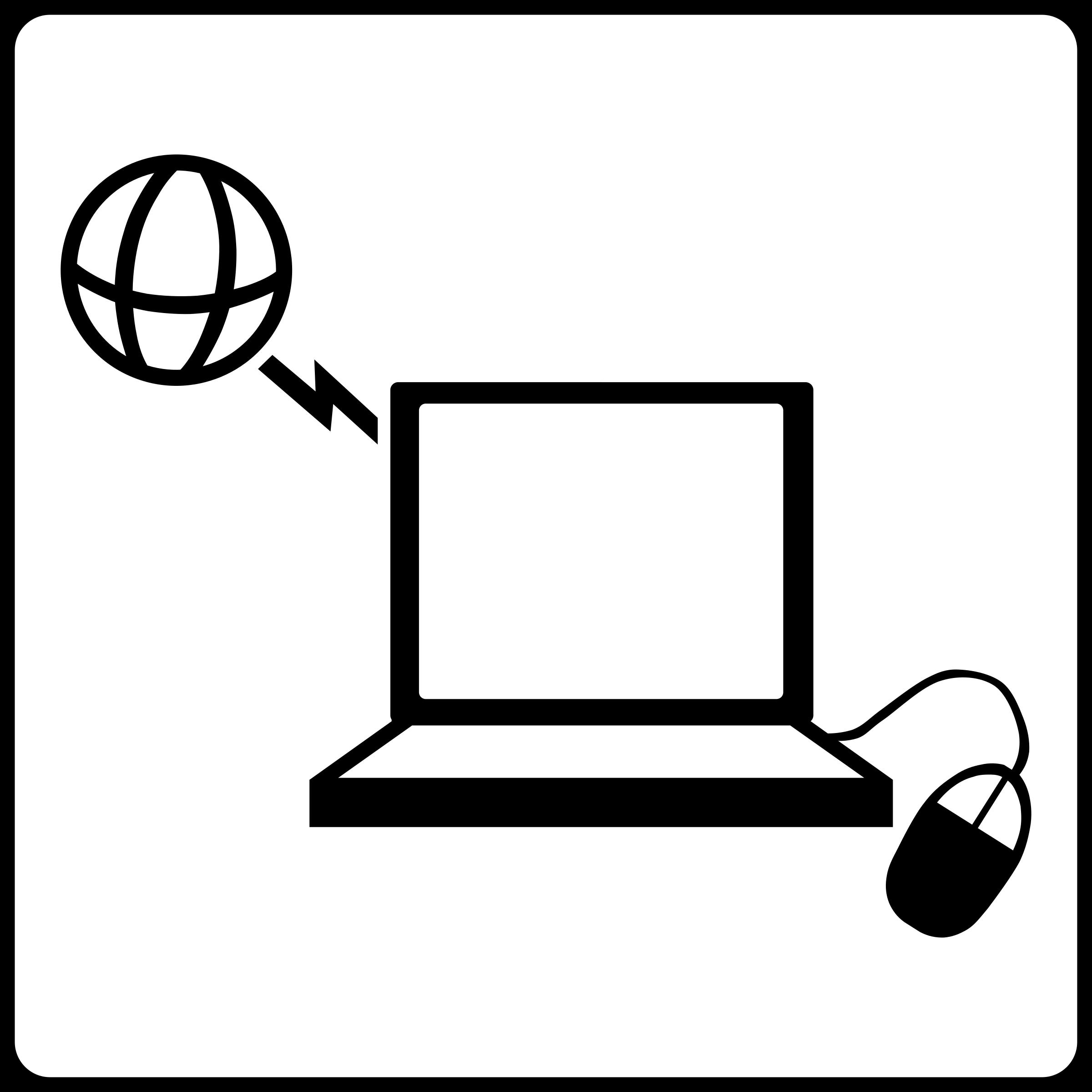 Clipart hotel icon has internet hotel icon has internet biocorpaavc