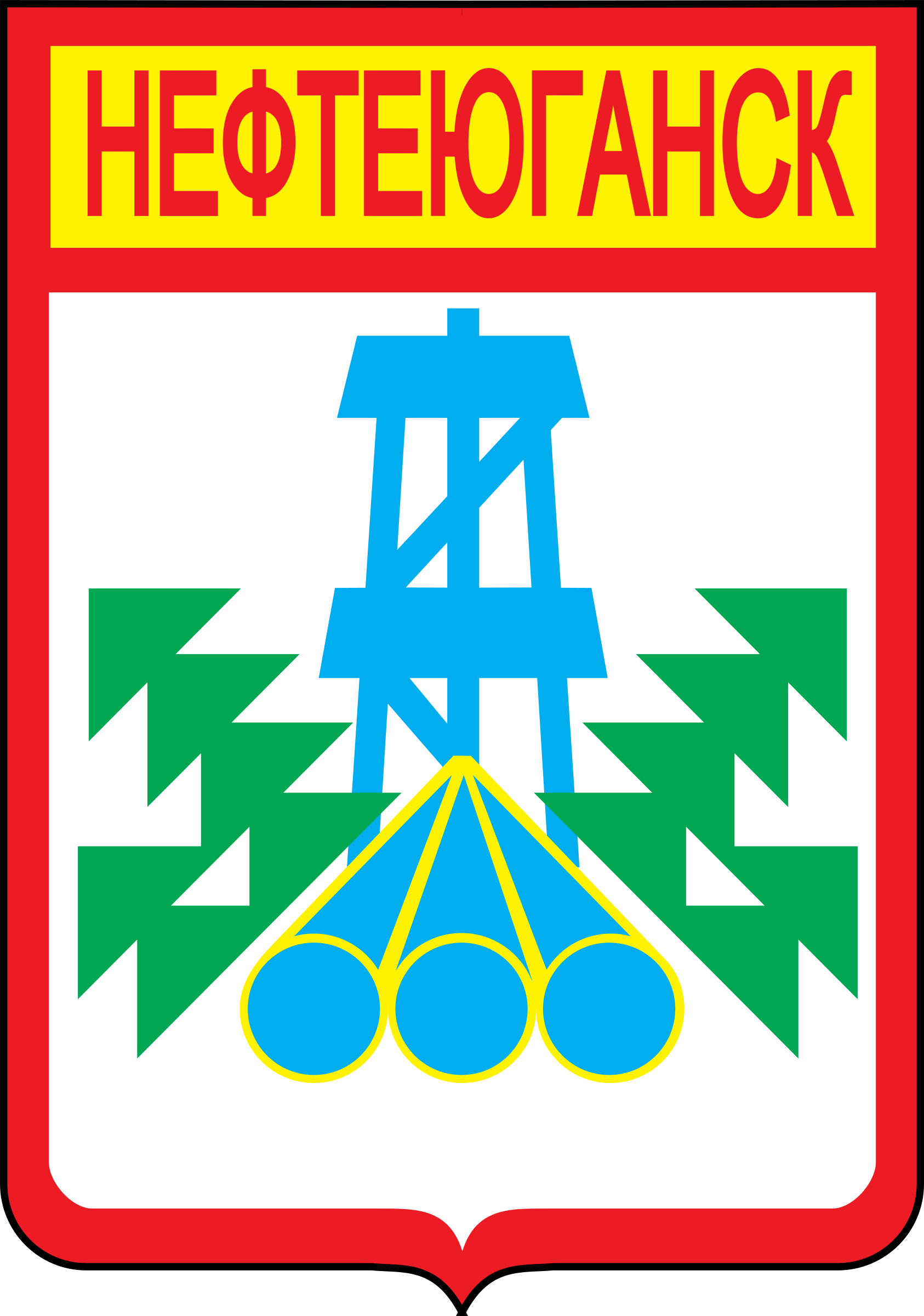 Coat of arms of Nyeftyeyugansk (Russia) by rones