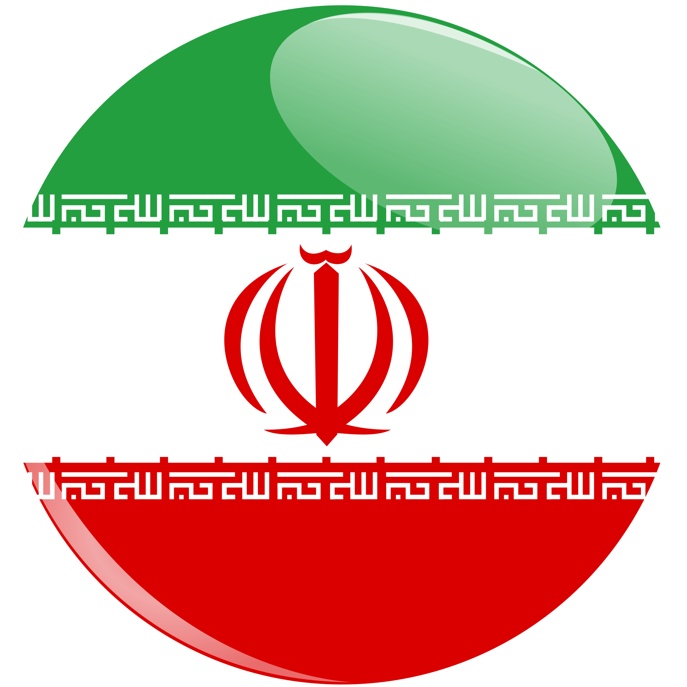 Iran flag button by Alinn