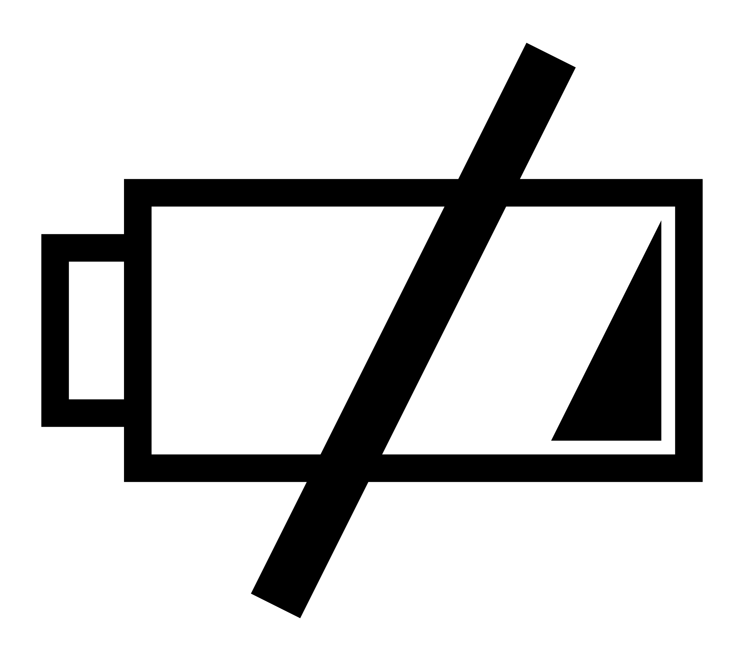Low battery icon by CrazyTerabyte