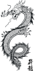 Dragon Vector Art 1 by samuraiagency - Free Dragon Tattoo Picture from